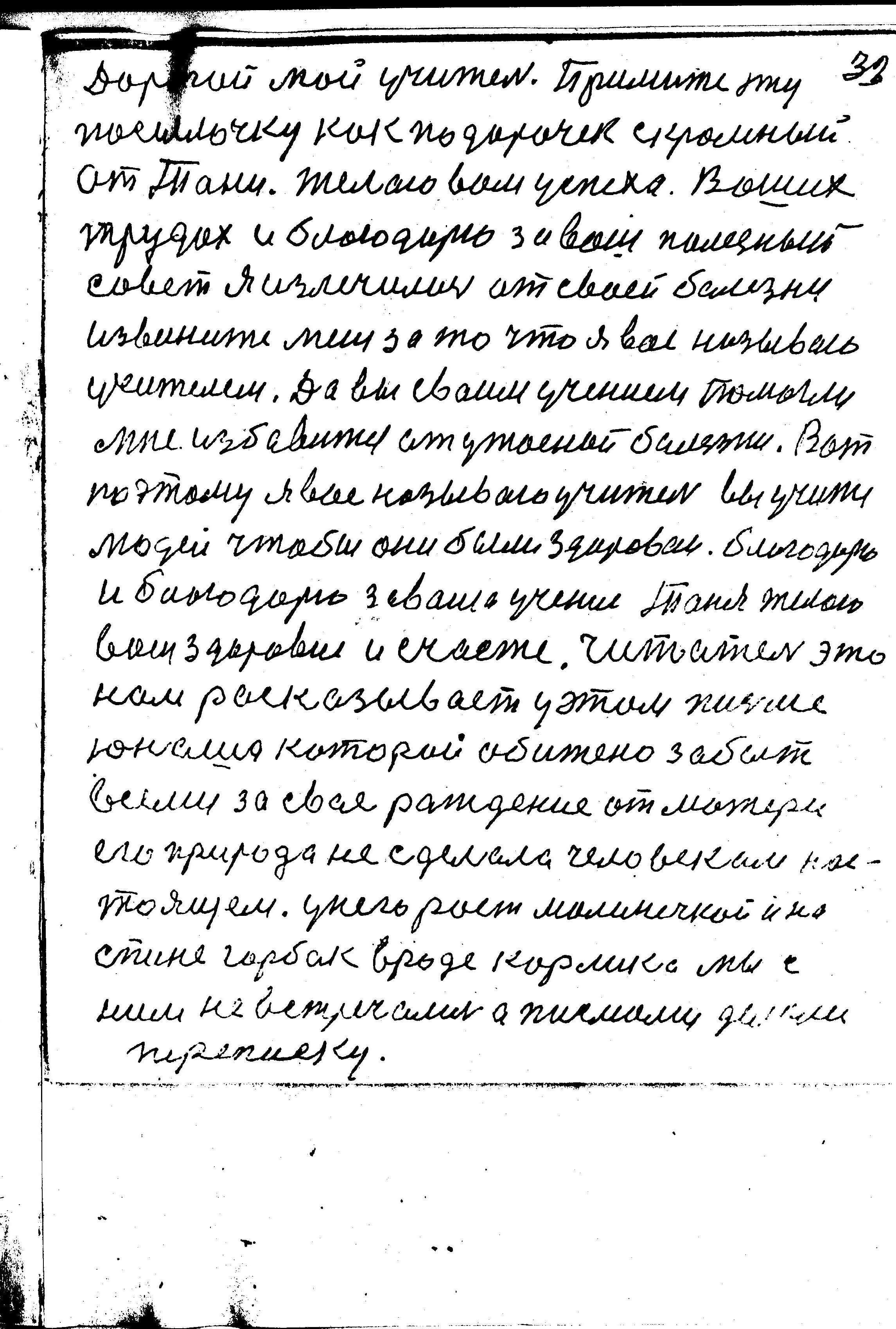 32-162.jpg