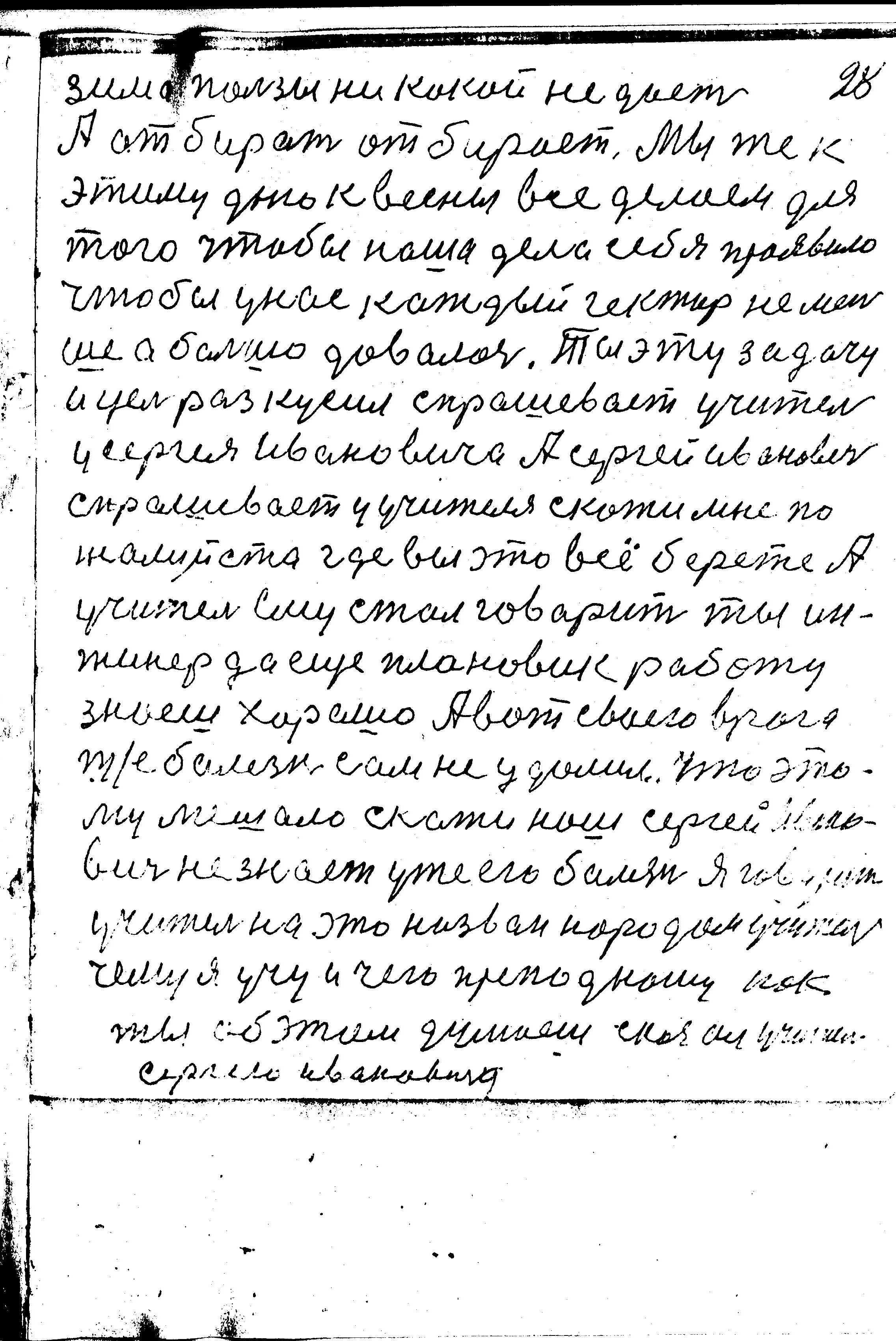 28-166.jpg