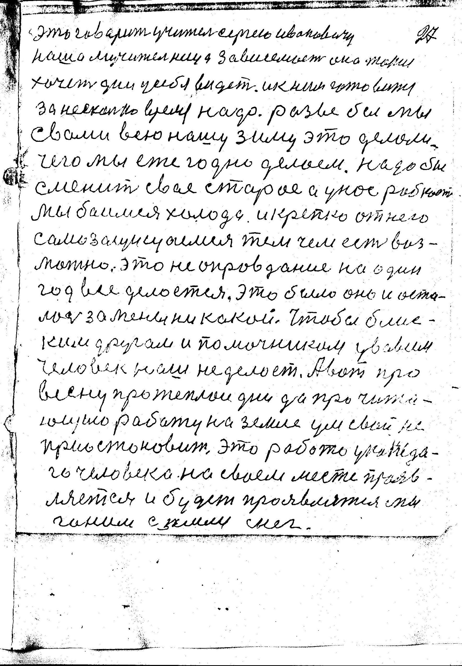27-167.jpg