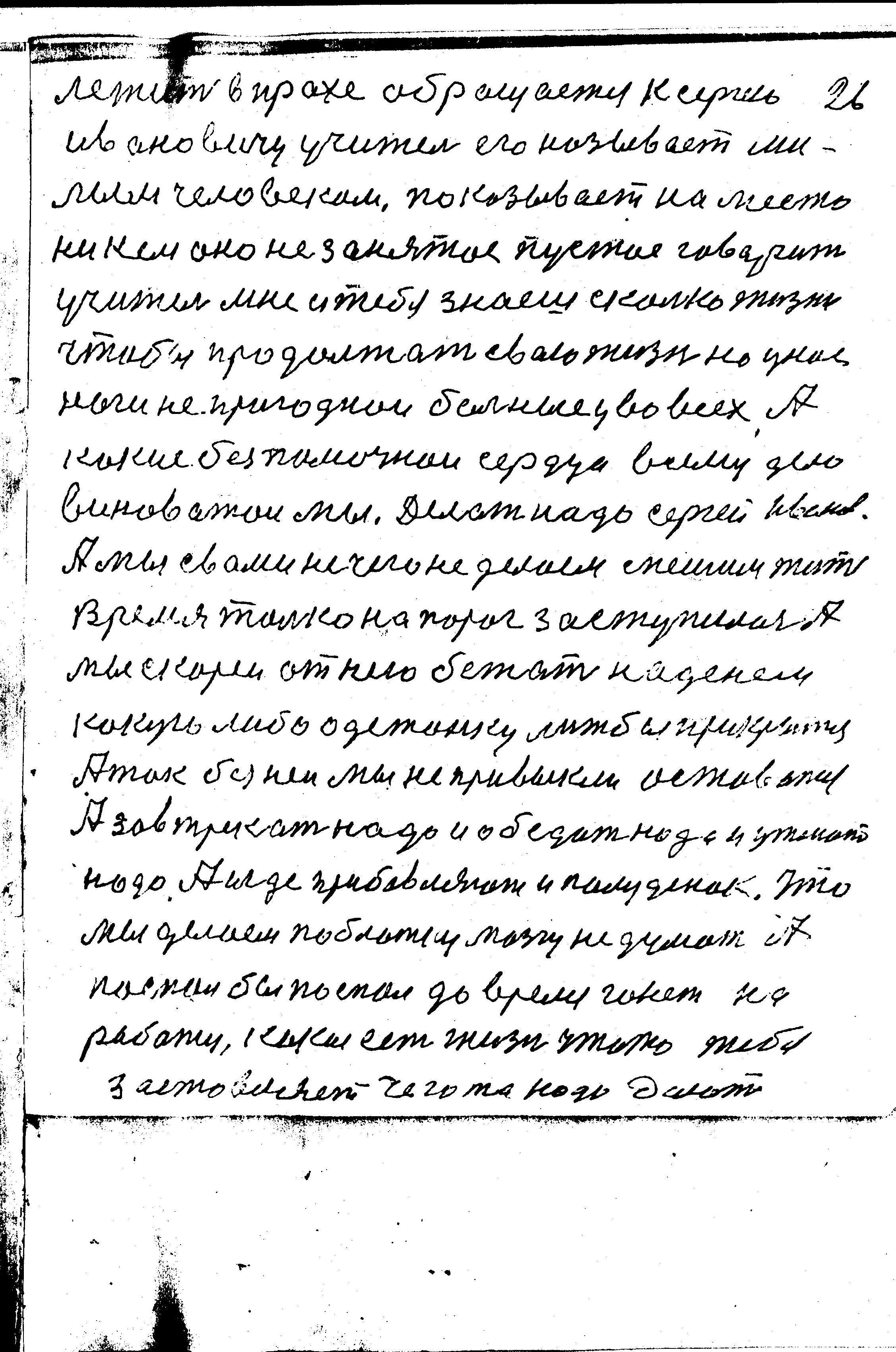 26-169.jpg