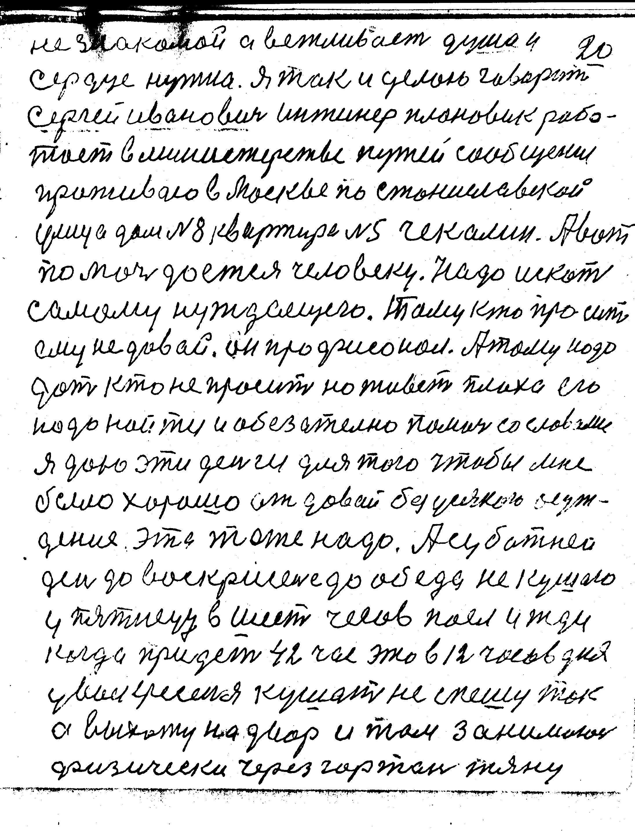 20-175.jpg