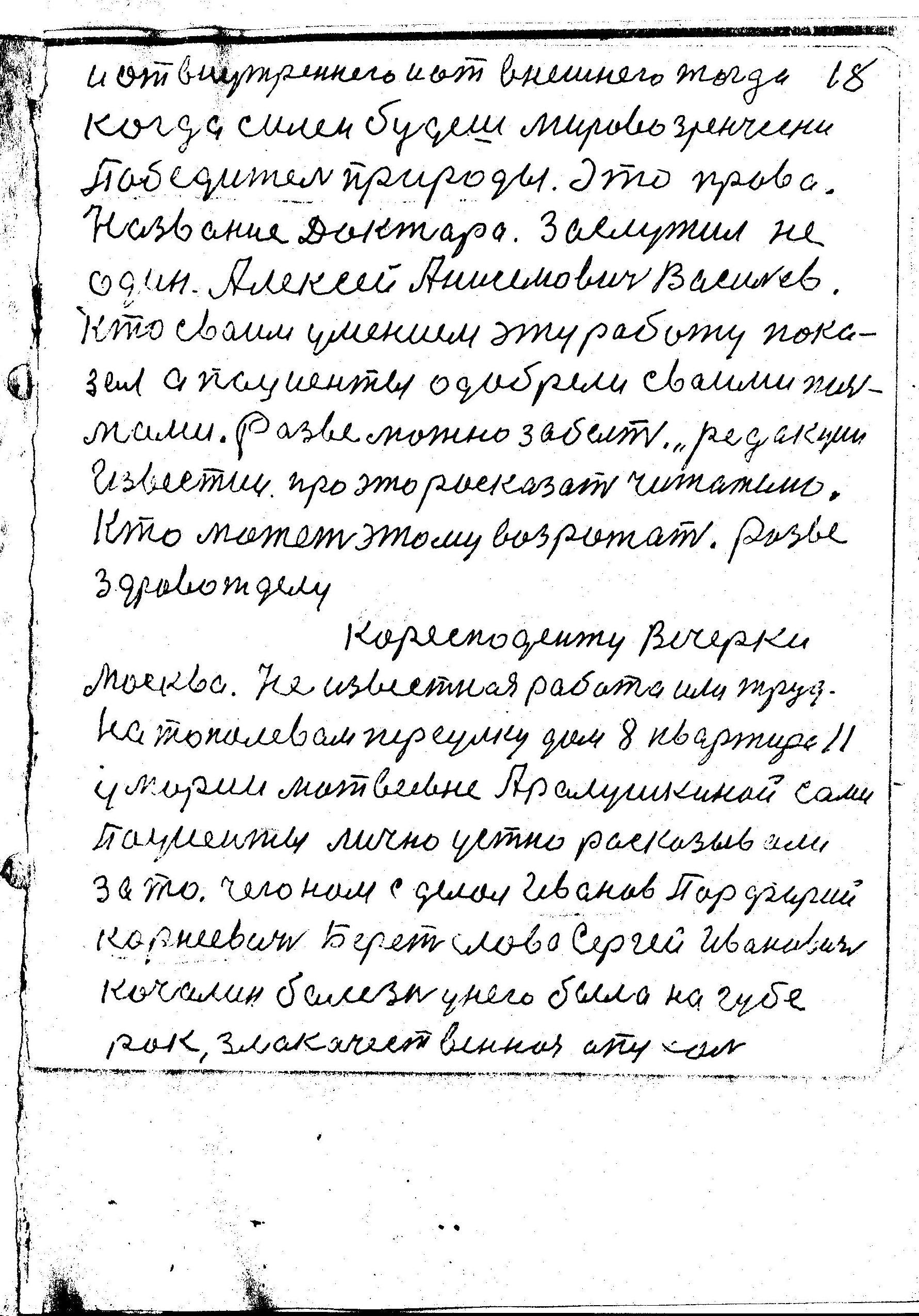 18-177.jpg