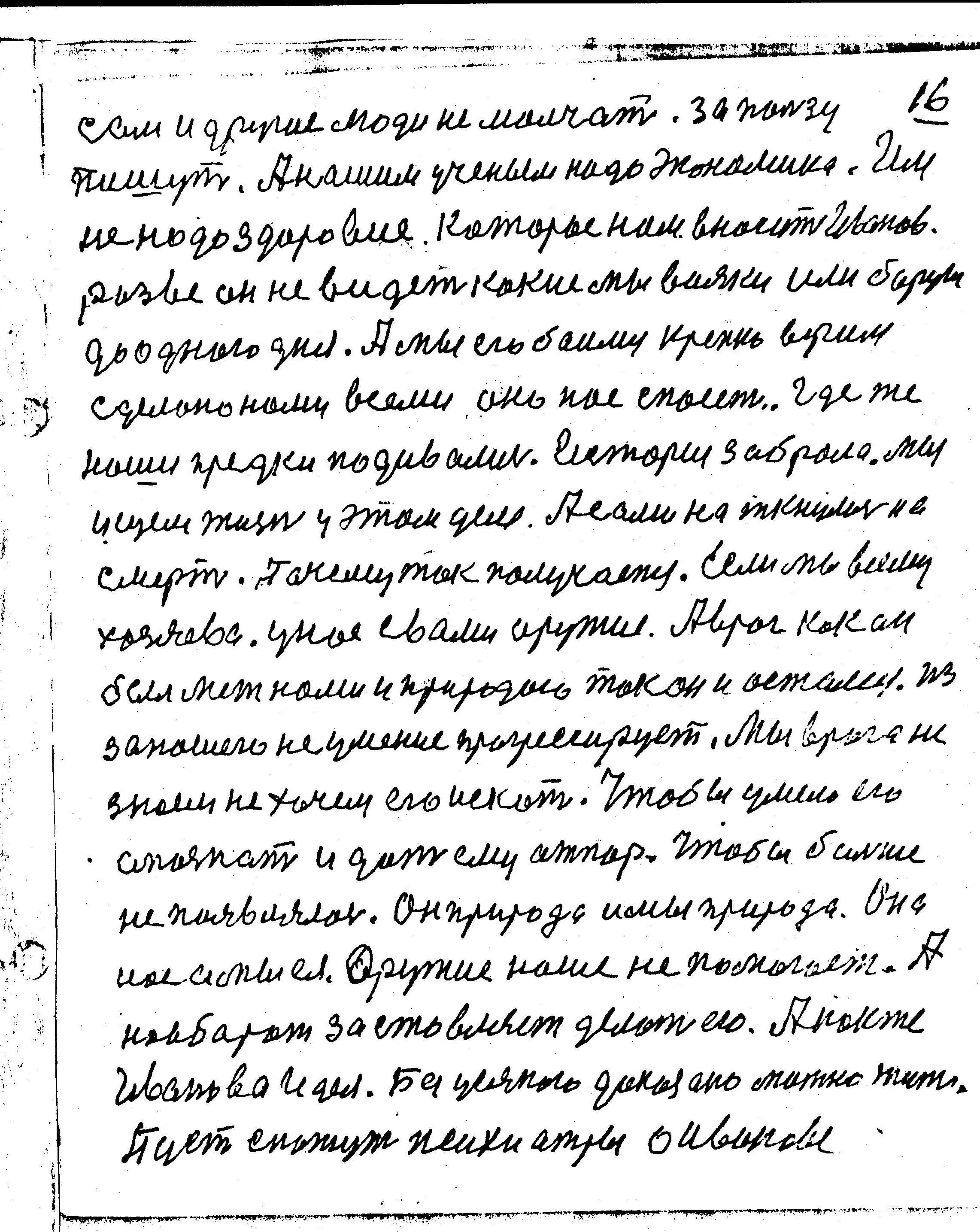16-179.jpg