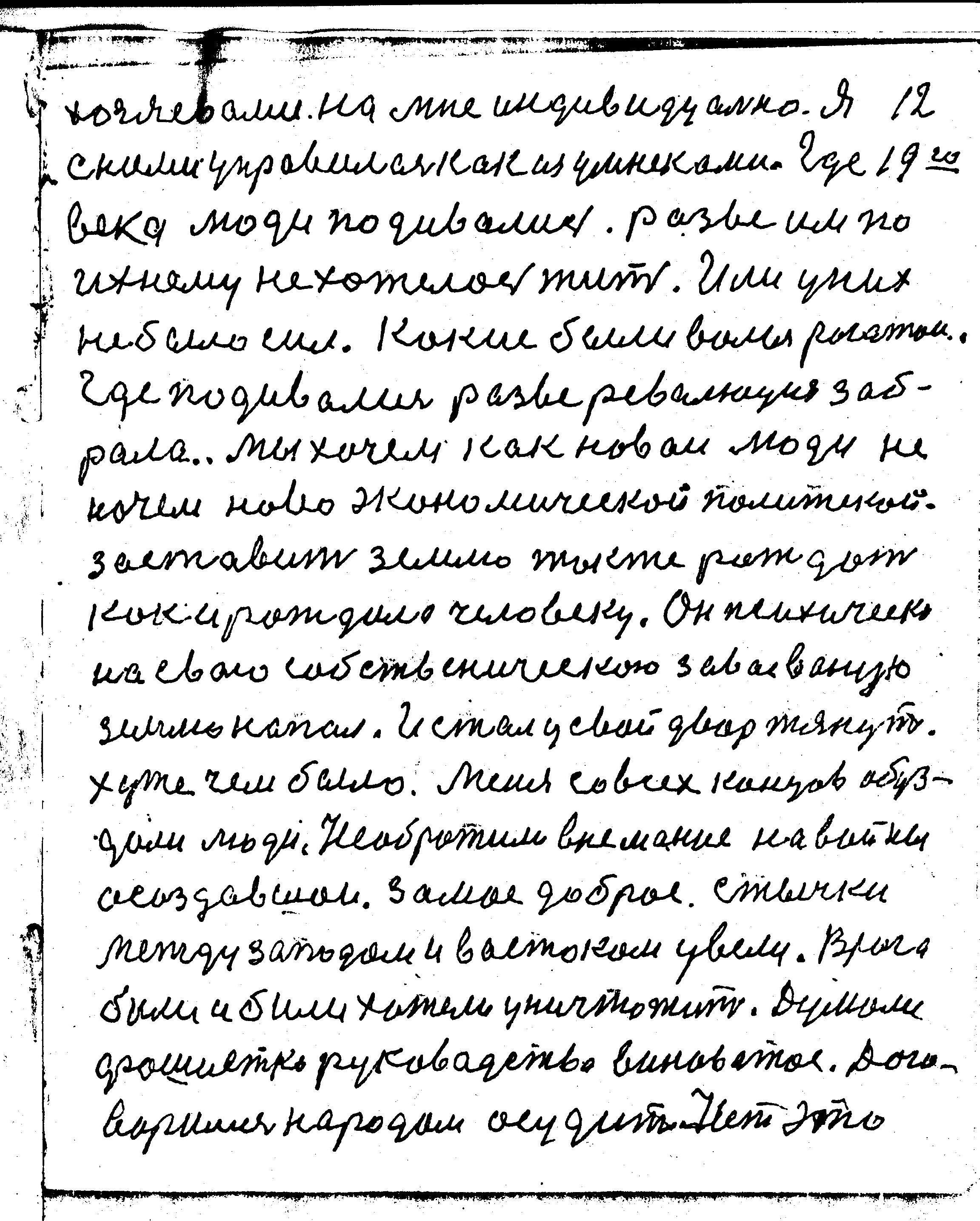 12-183.jpg