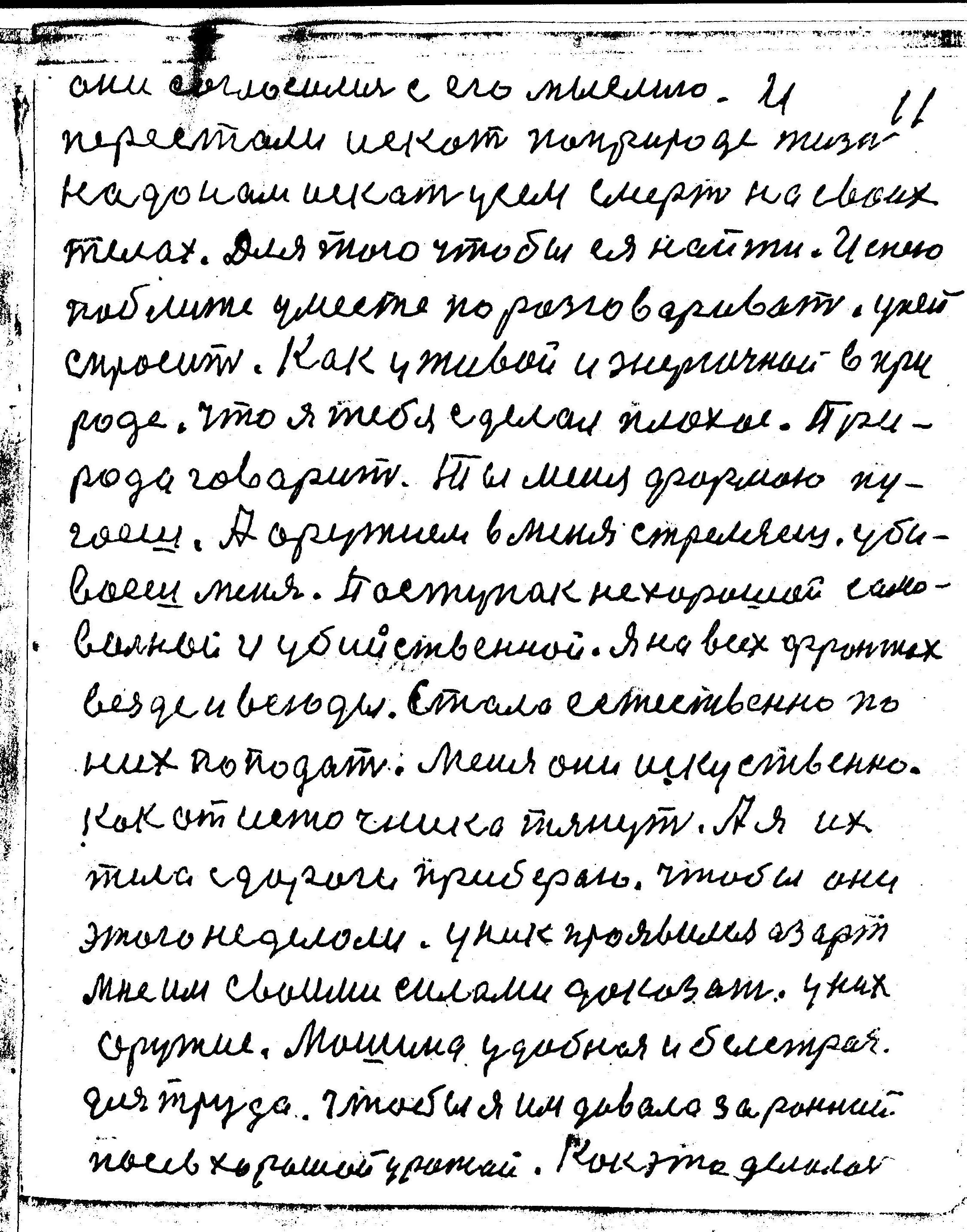 11-184.jpg