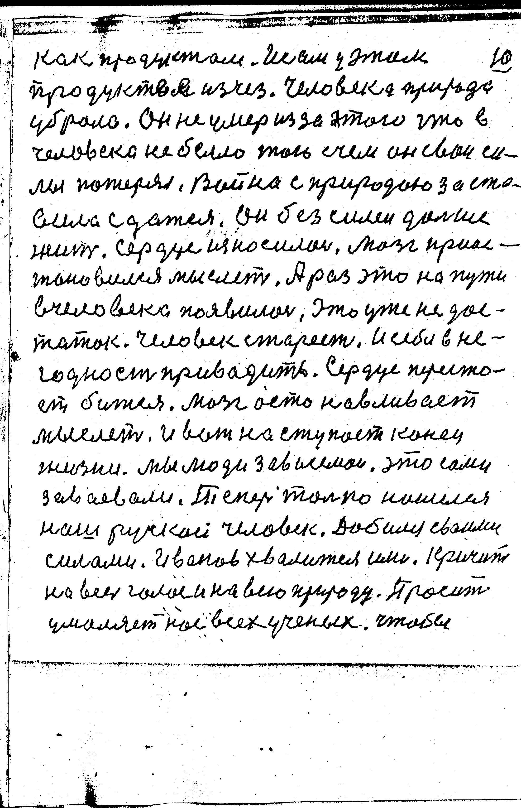10-185.jpg