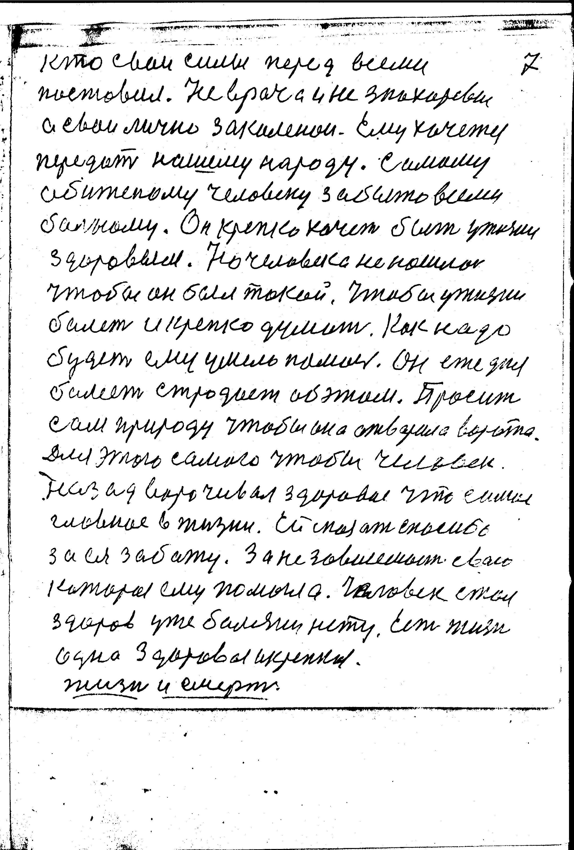 7-188.jpg