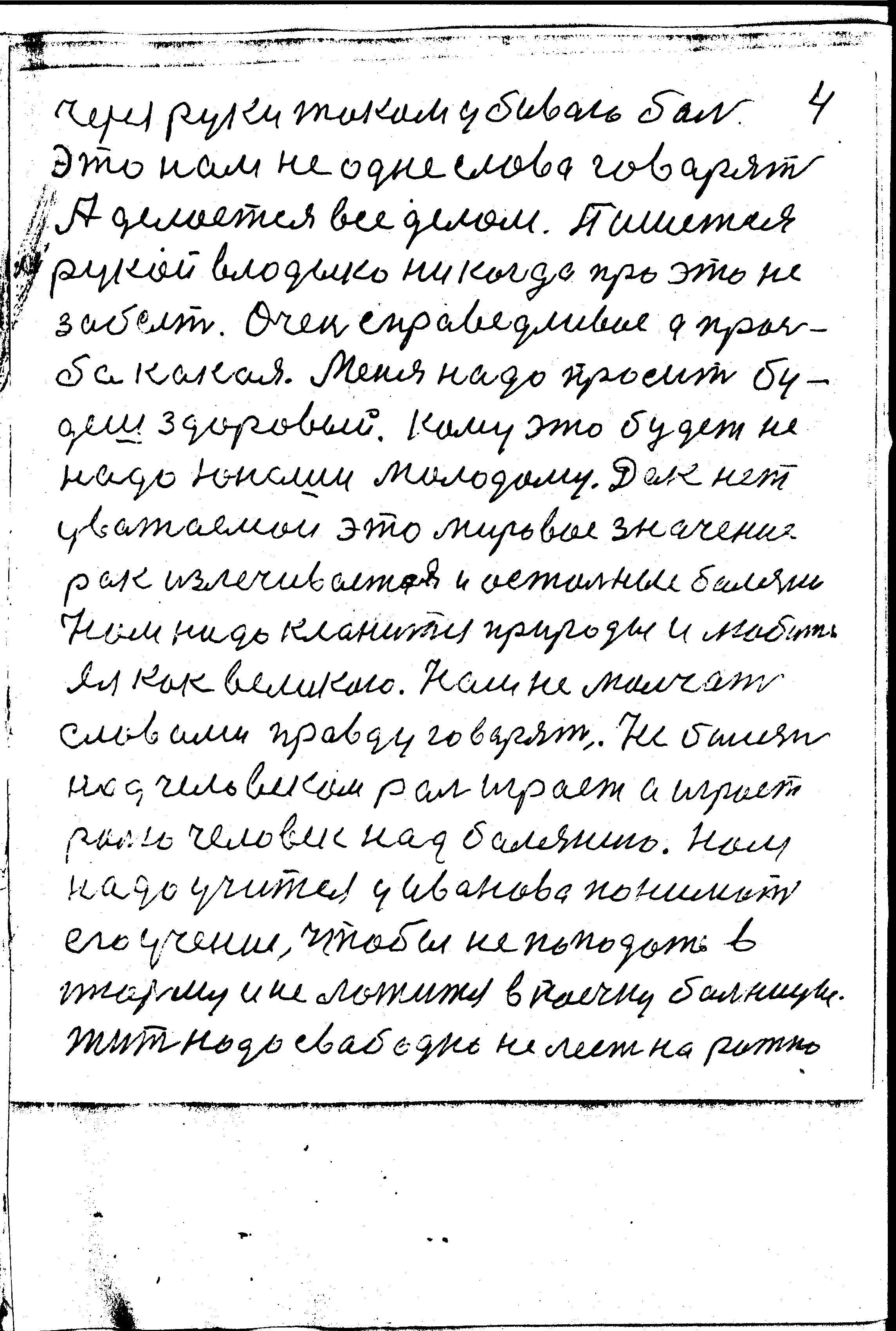 4-191.jpg