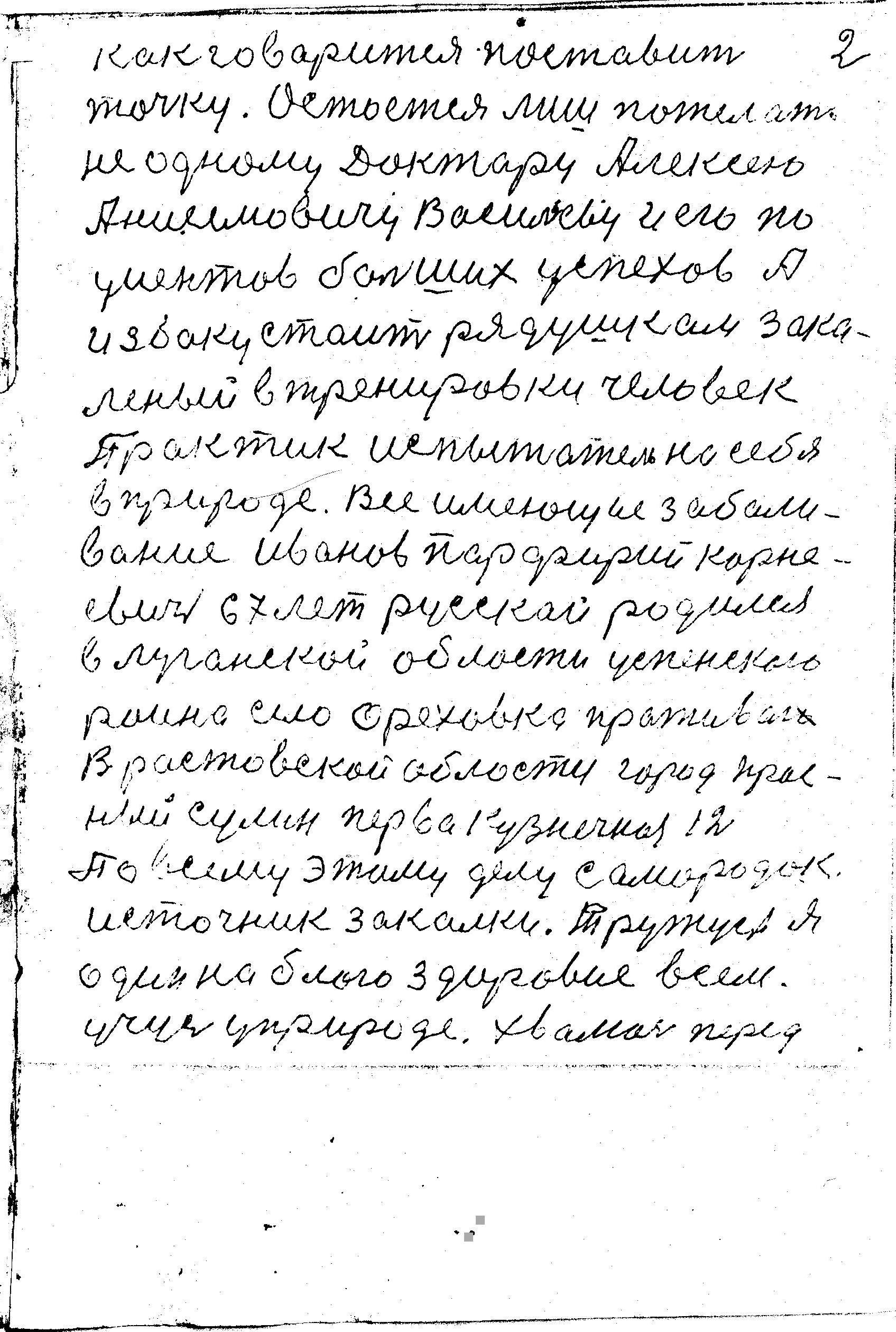 2-193.jpg