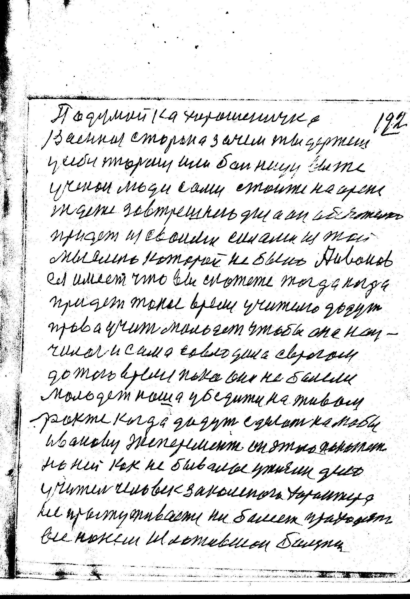 3-192.jpg