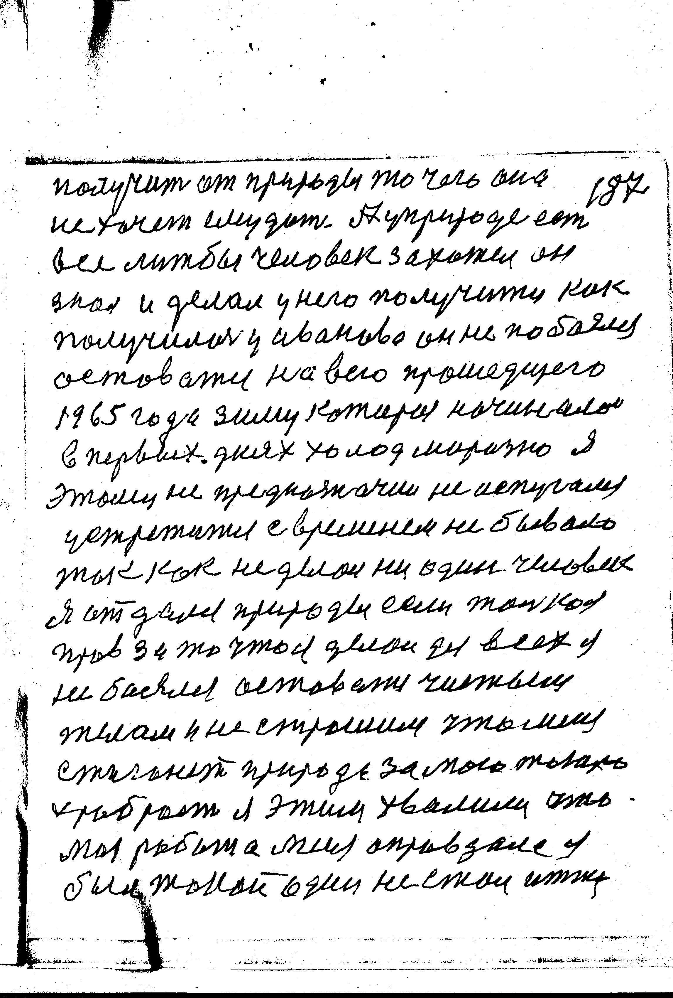 8-187.jpg
