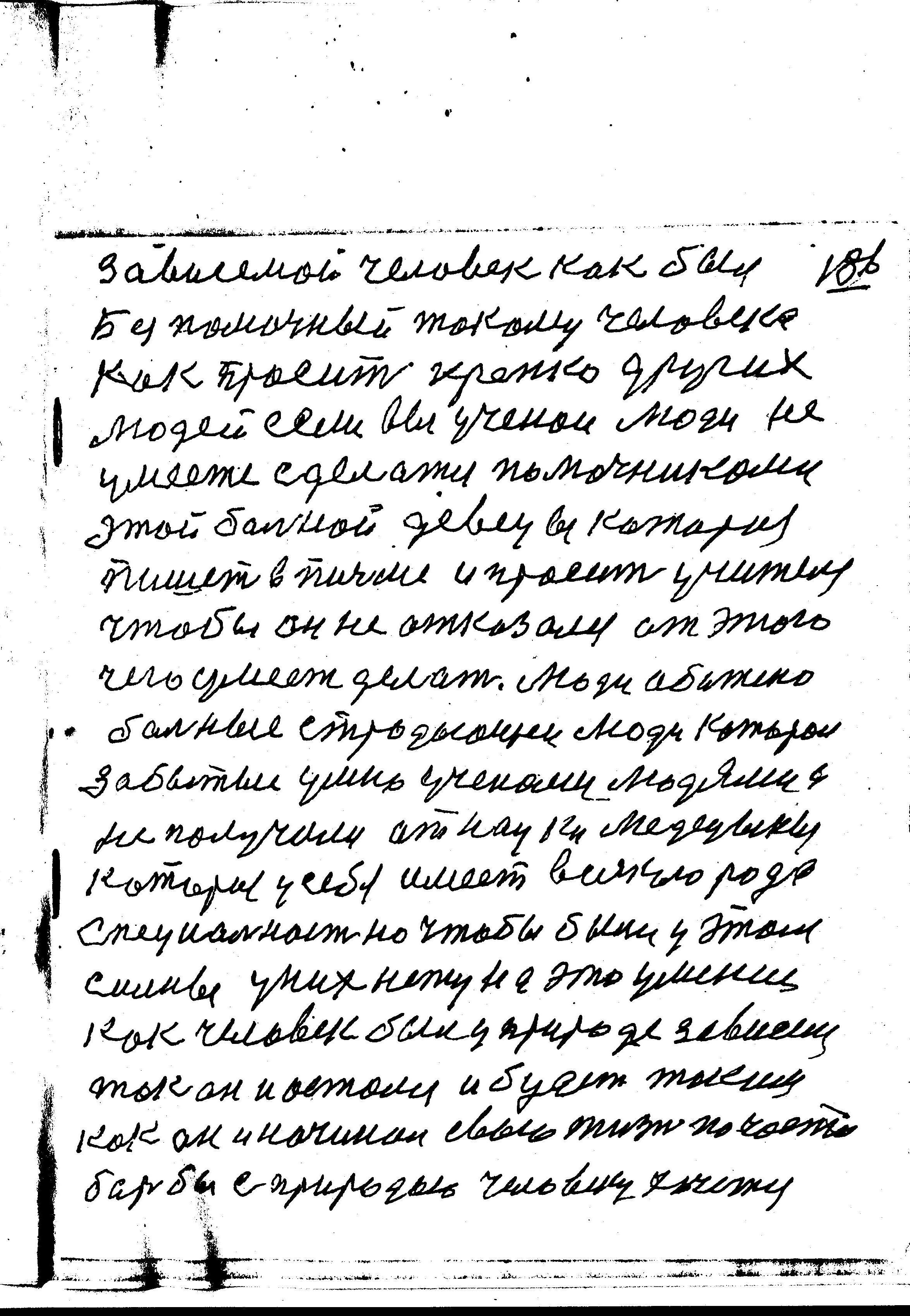 9-186.jpg