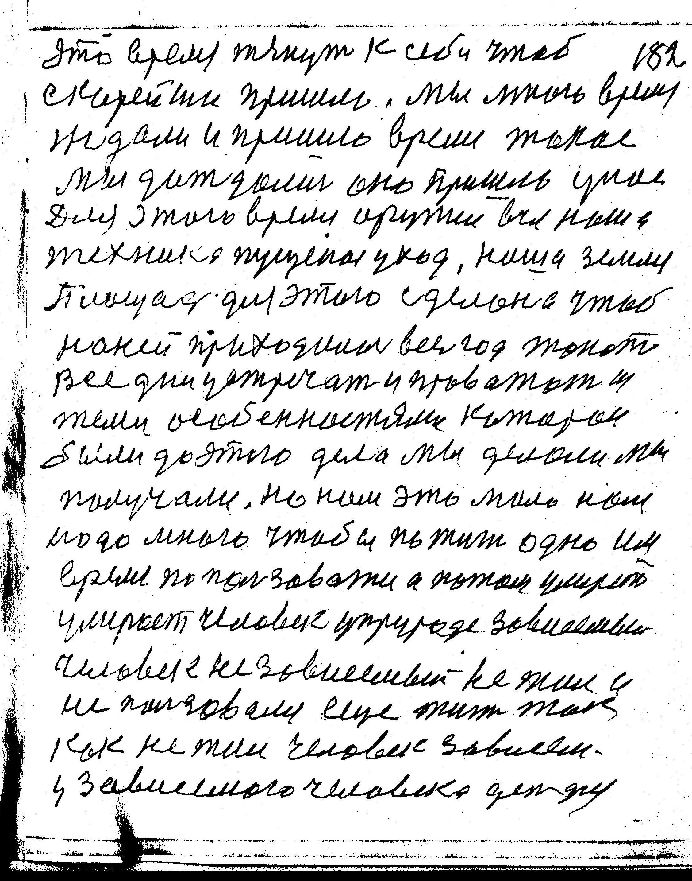 13-182.jpg