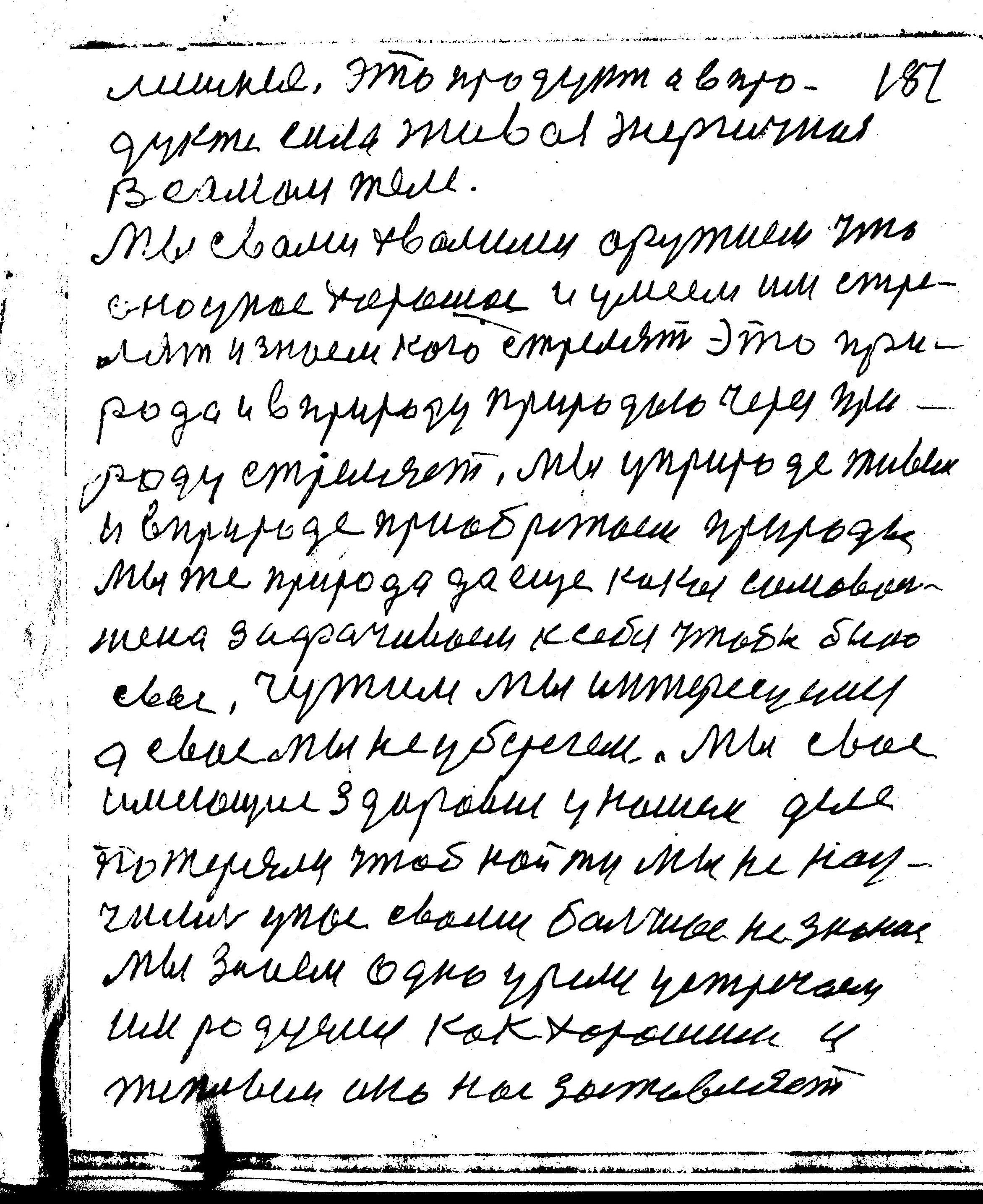 14-181.jpg