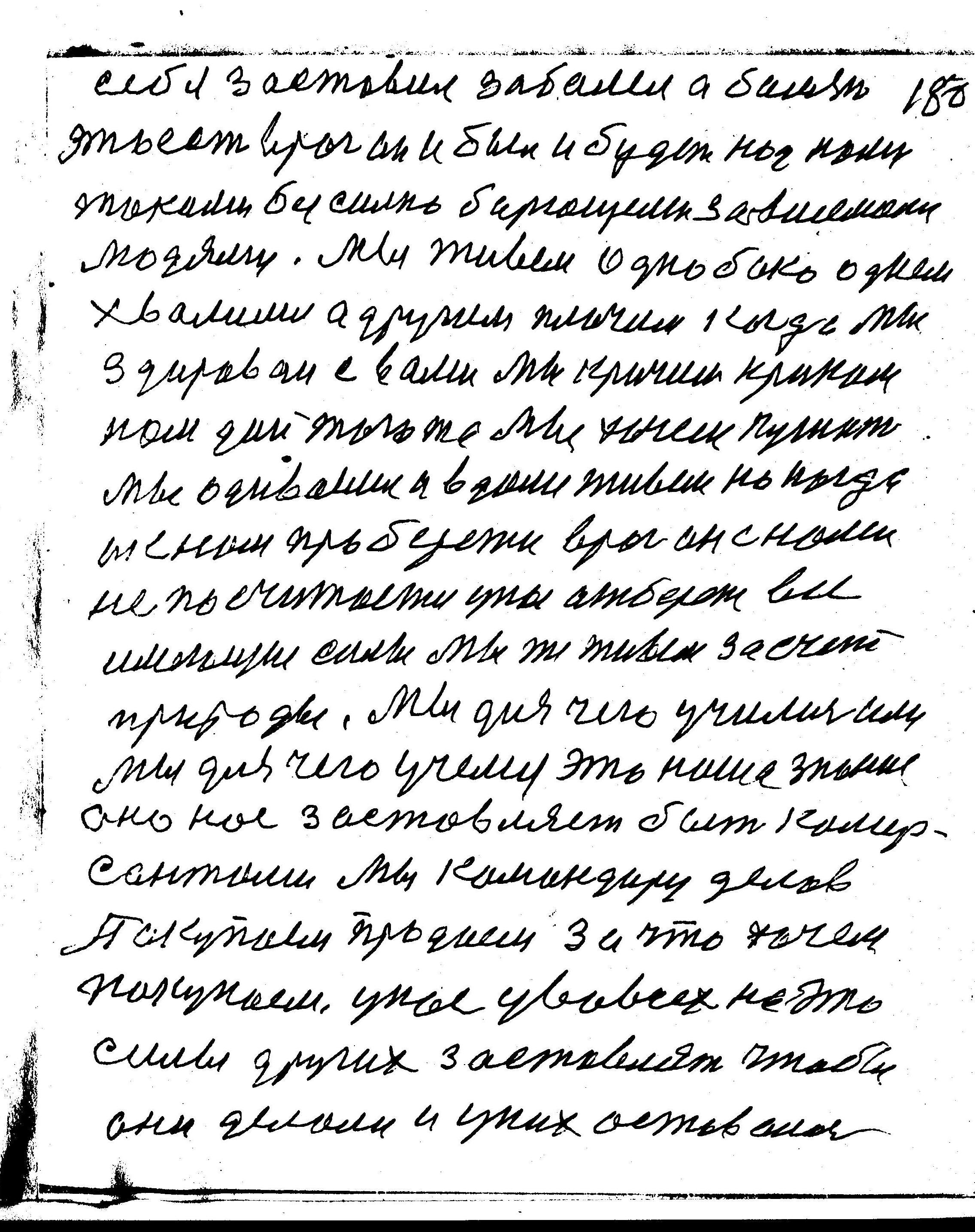 15-180.jpg