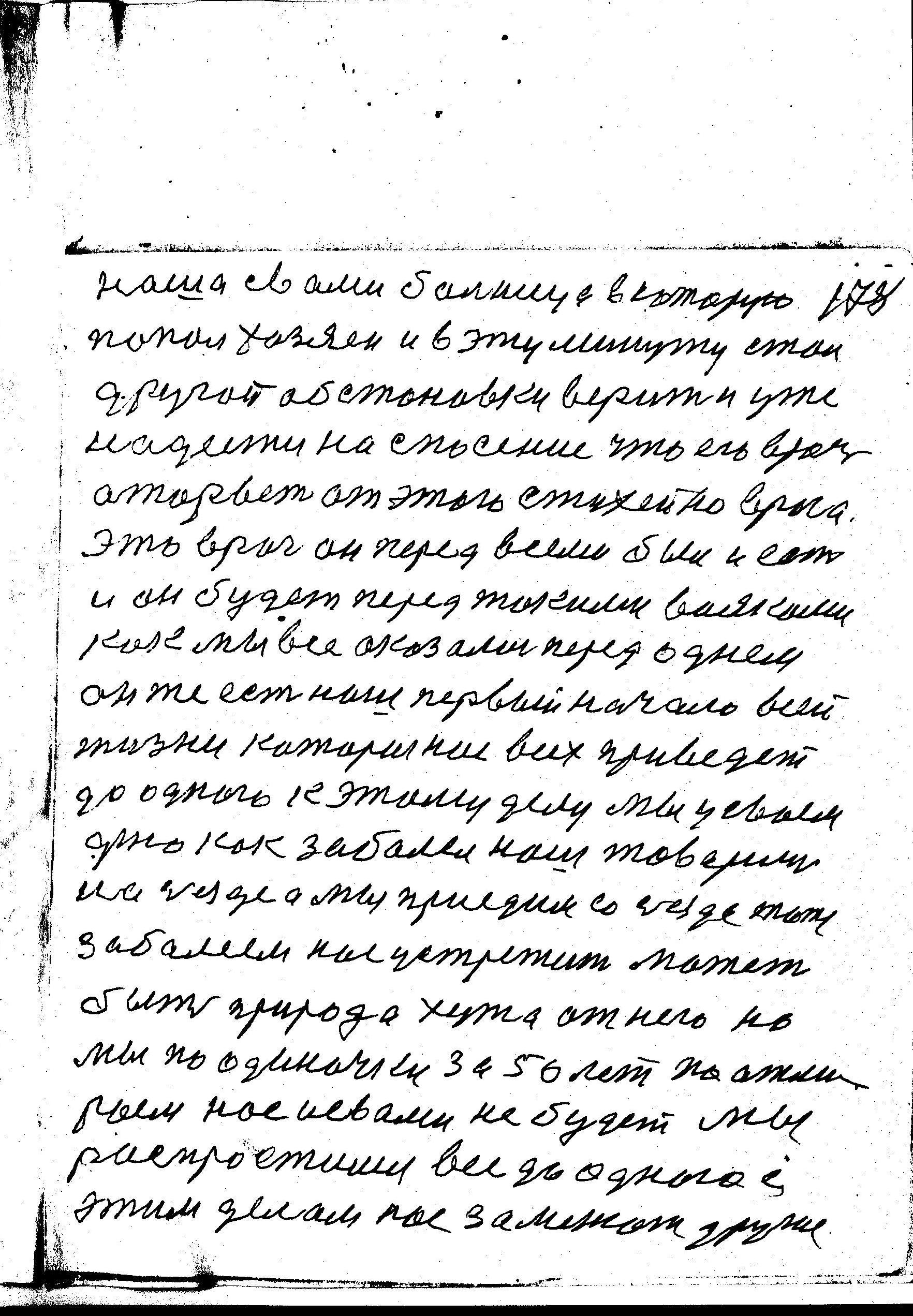 17-178.jpg