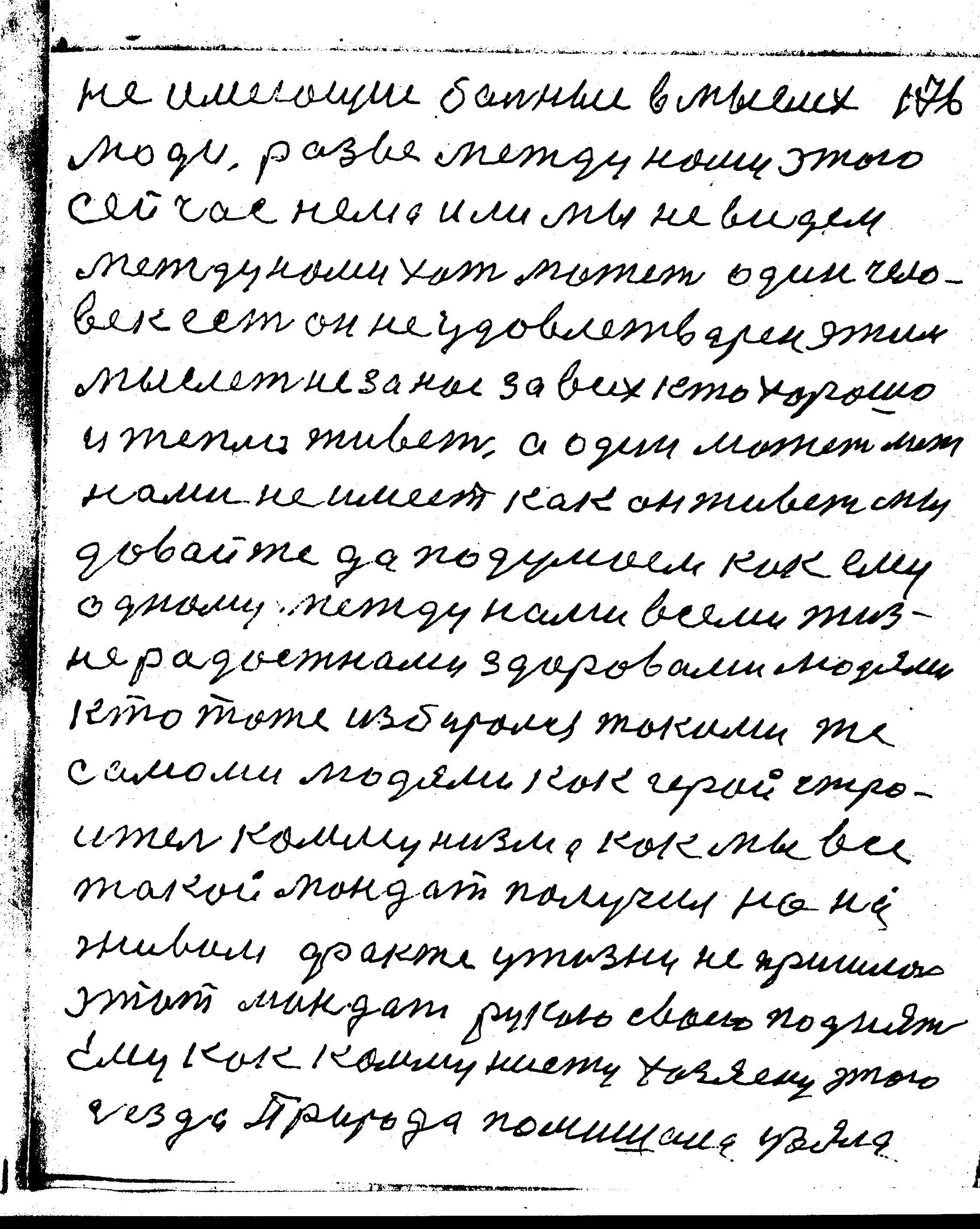 19-176.jpg
