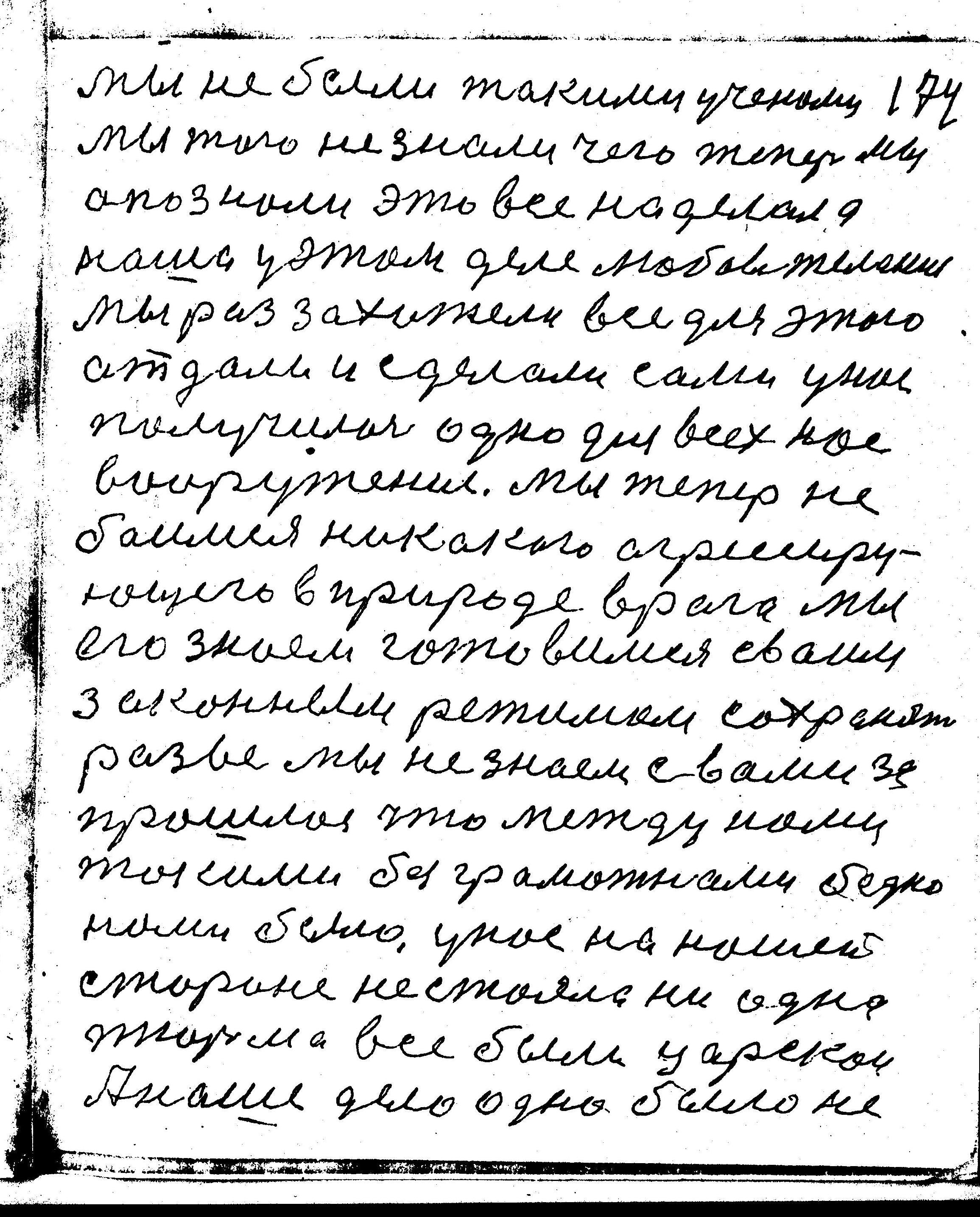 21-174.jpg