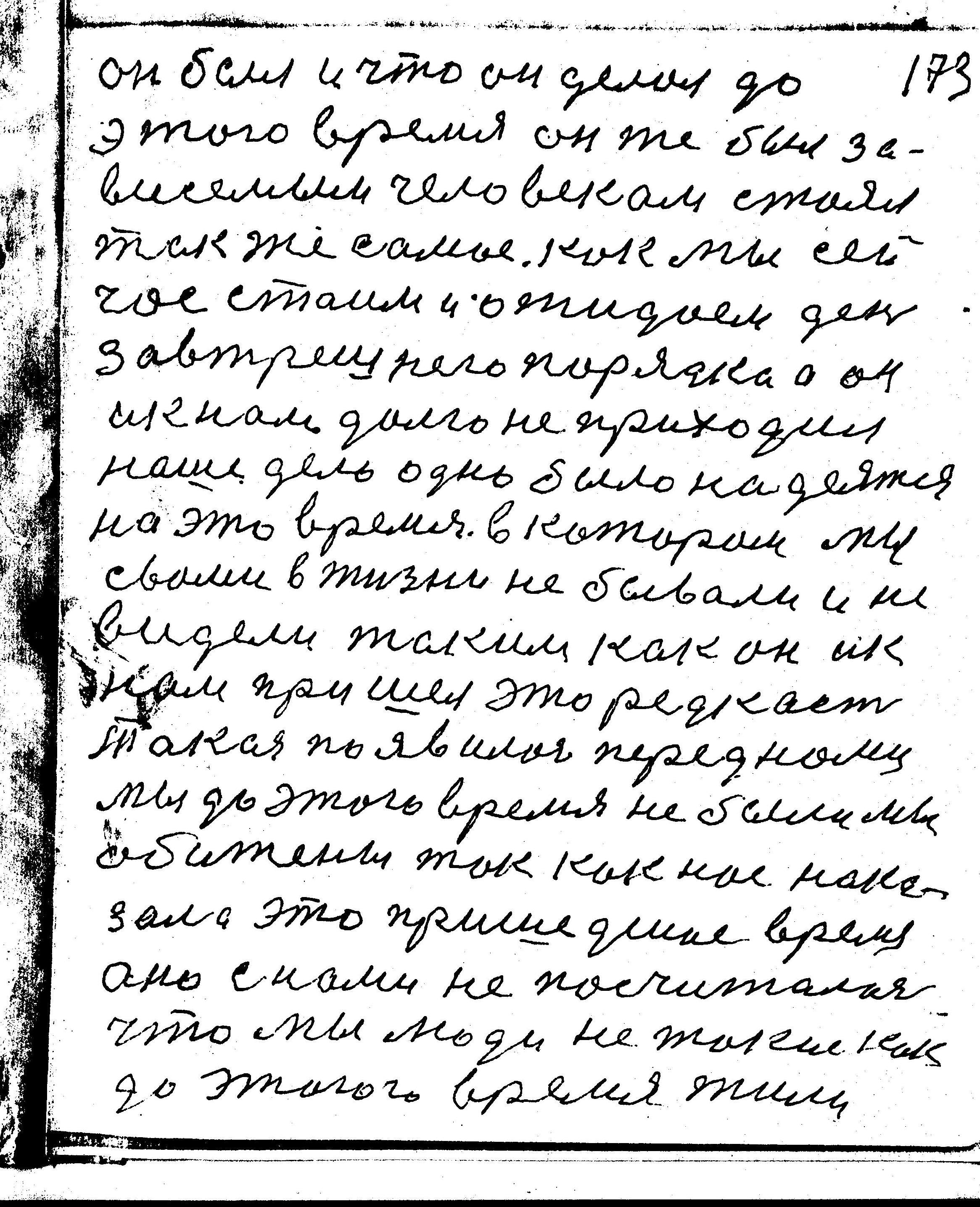 22-173.jpg