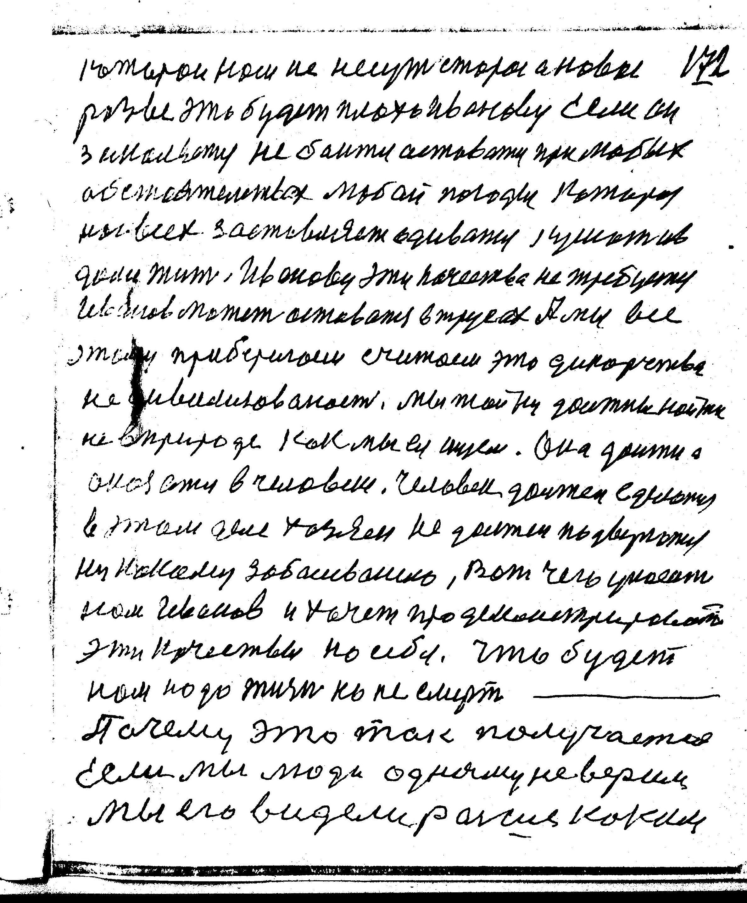 23-172.jpg
