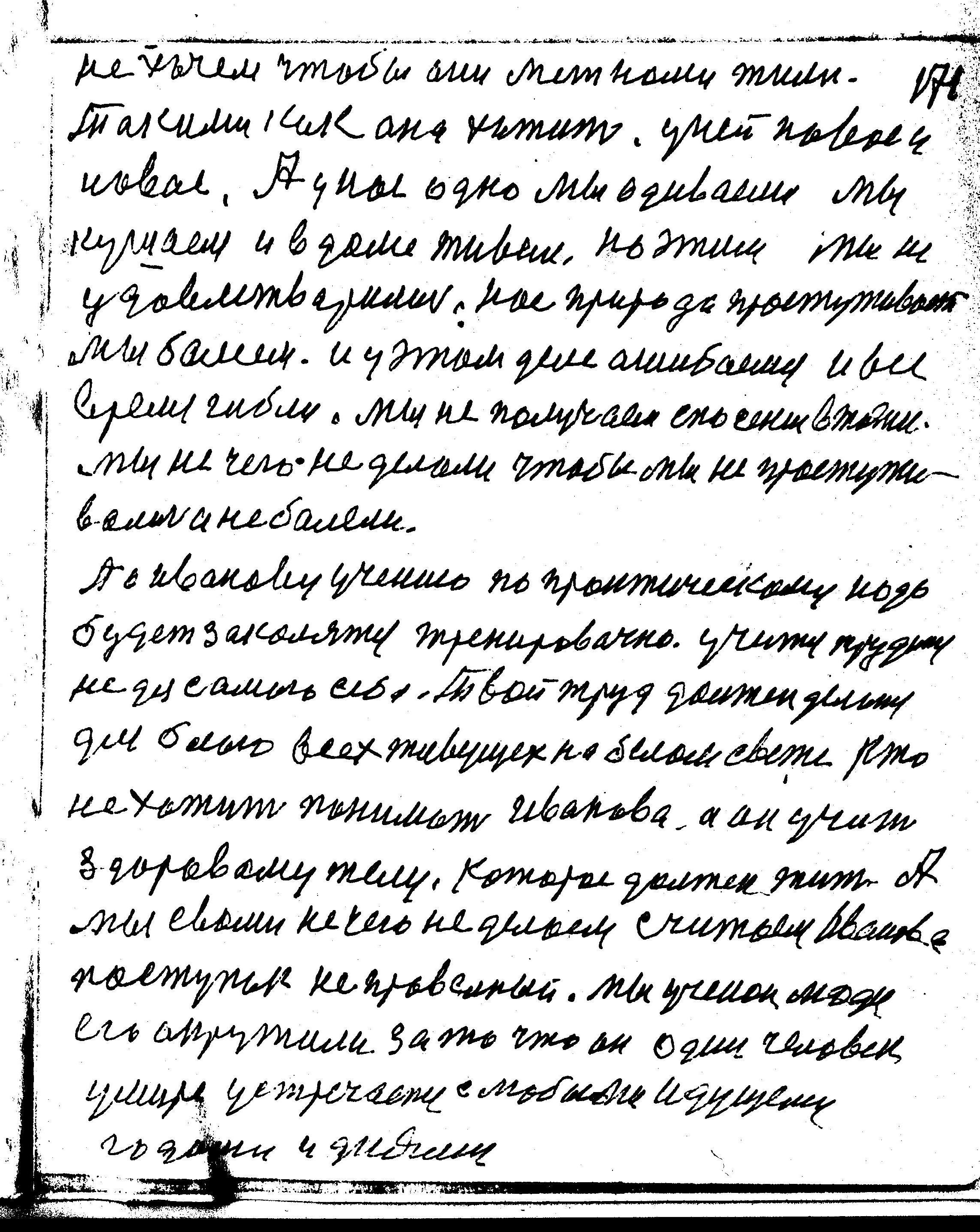 24-171.jpg