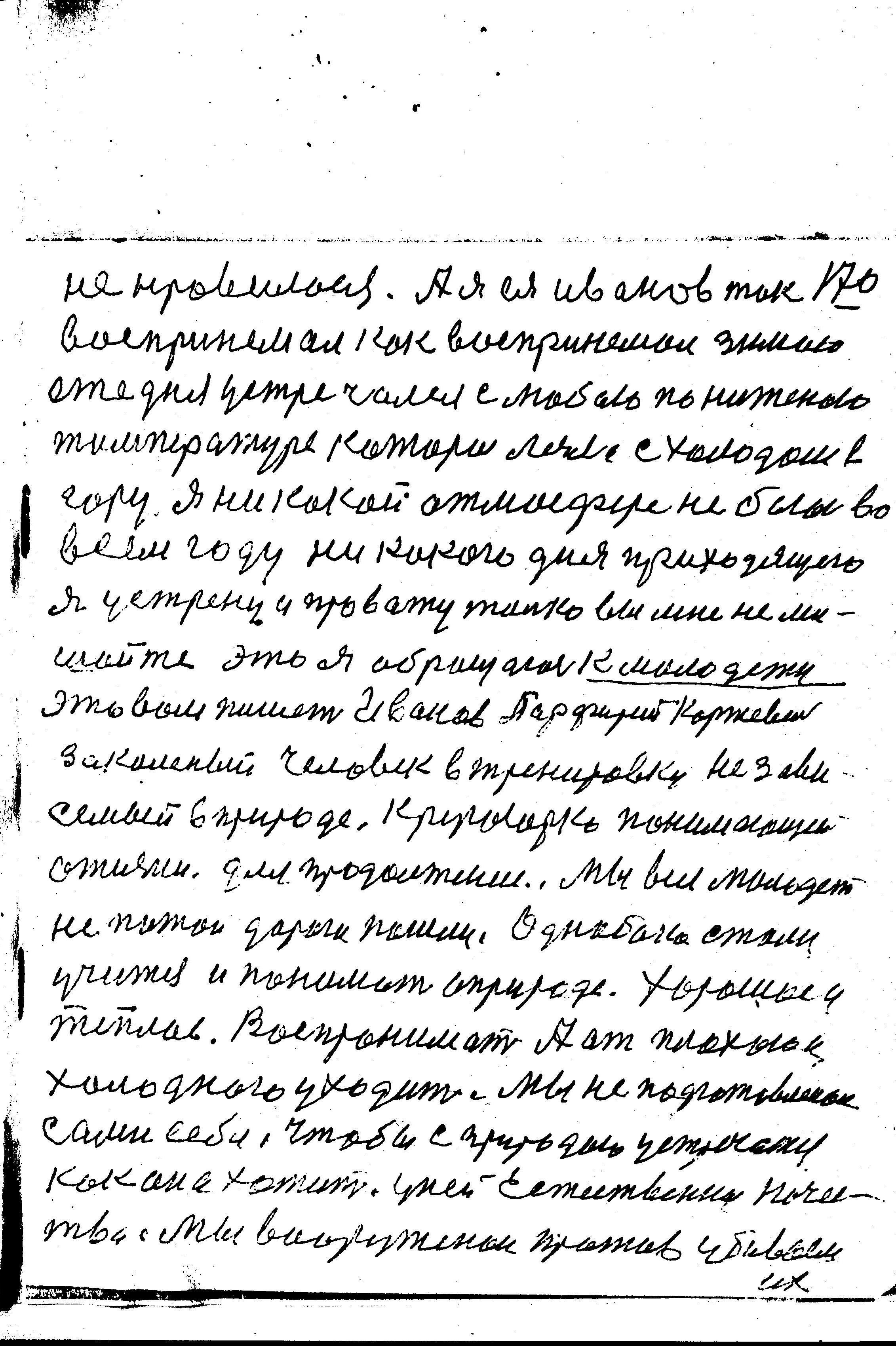 25-170.jpg