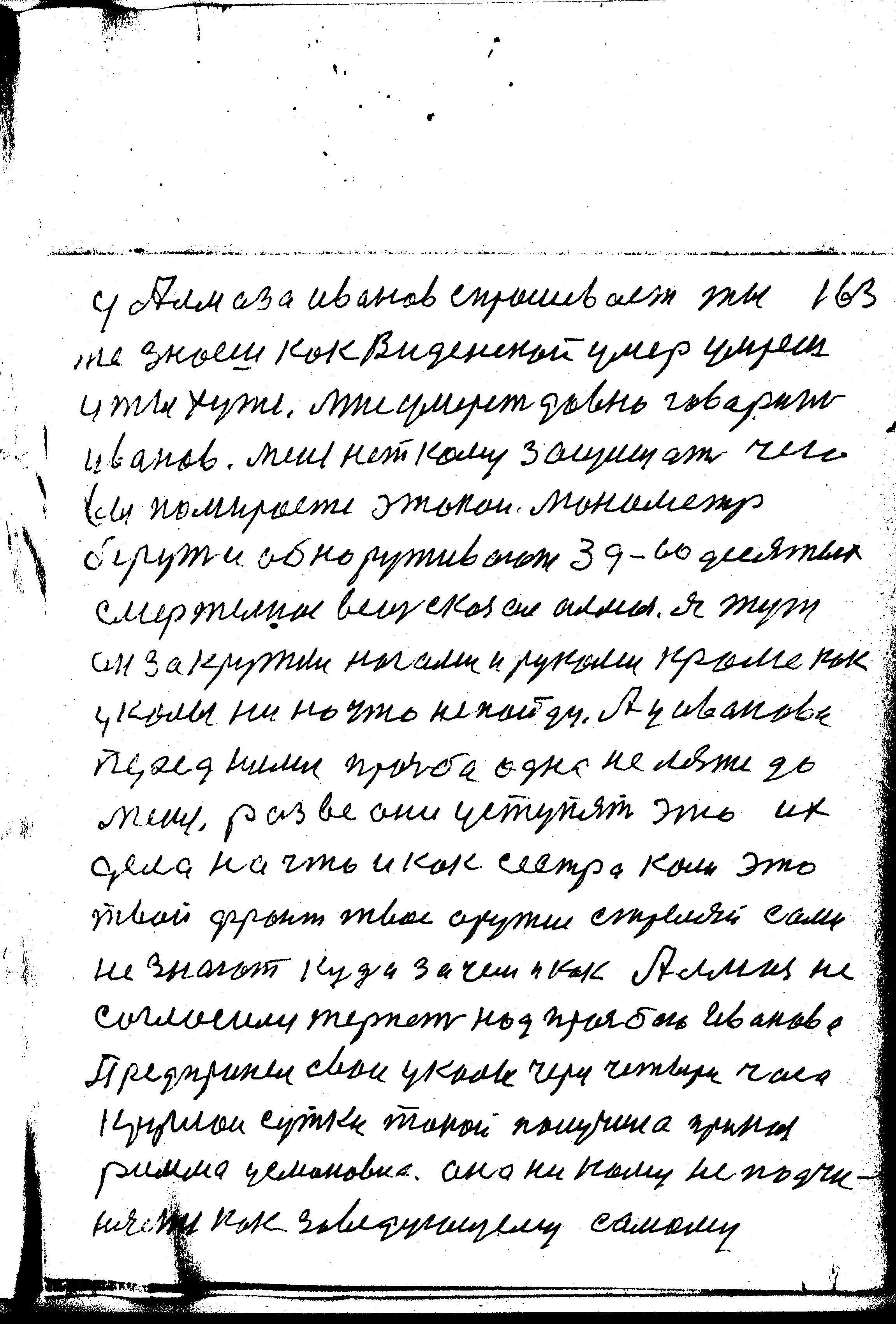 31-163.jpg