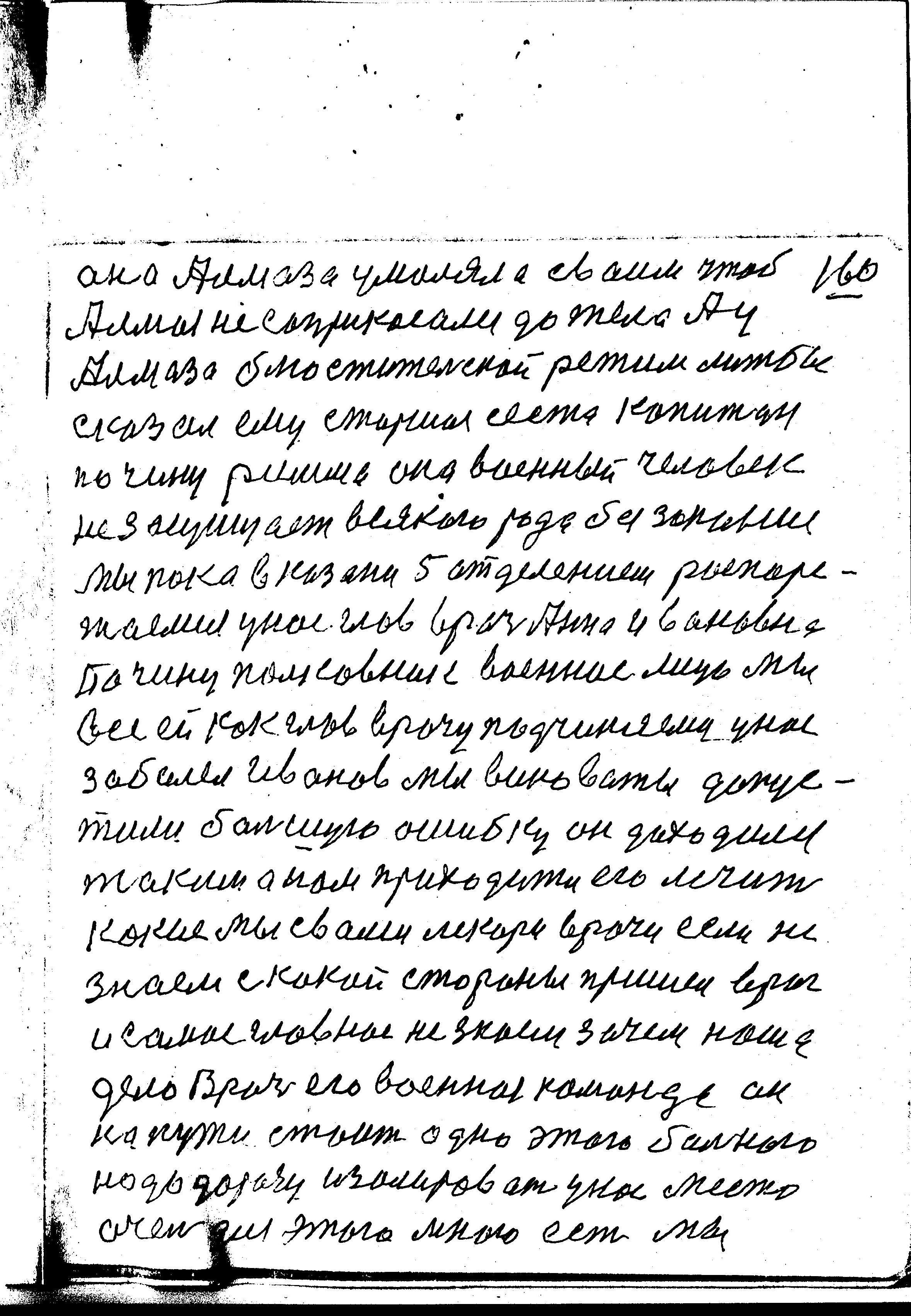 34-160.jpg