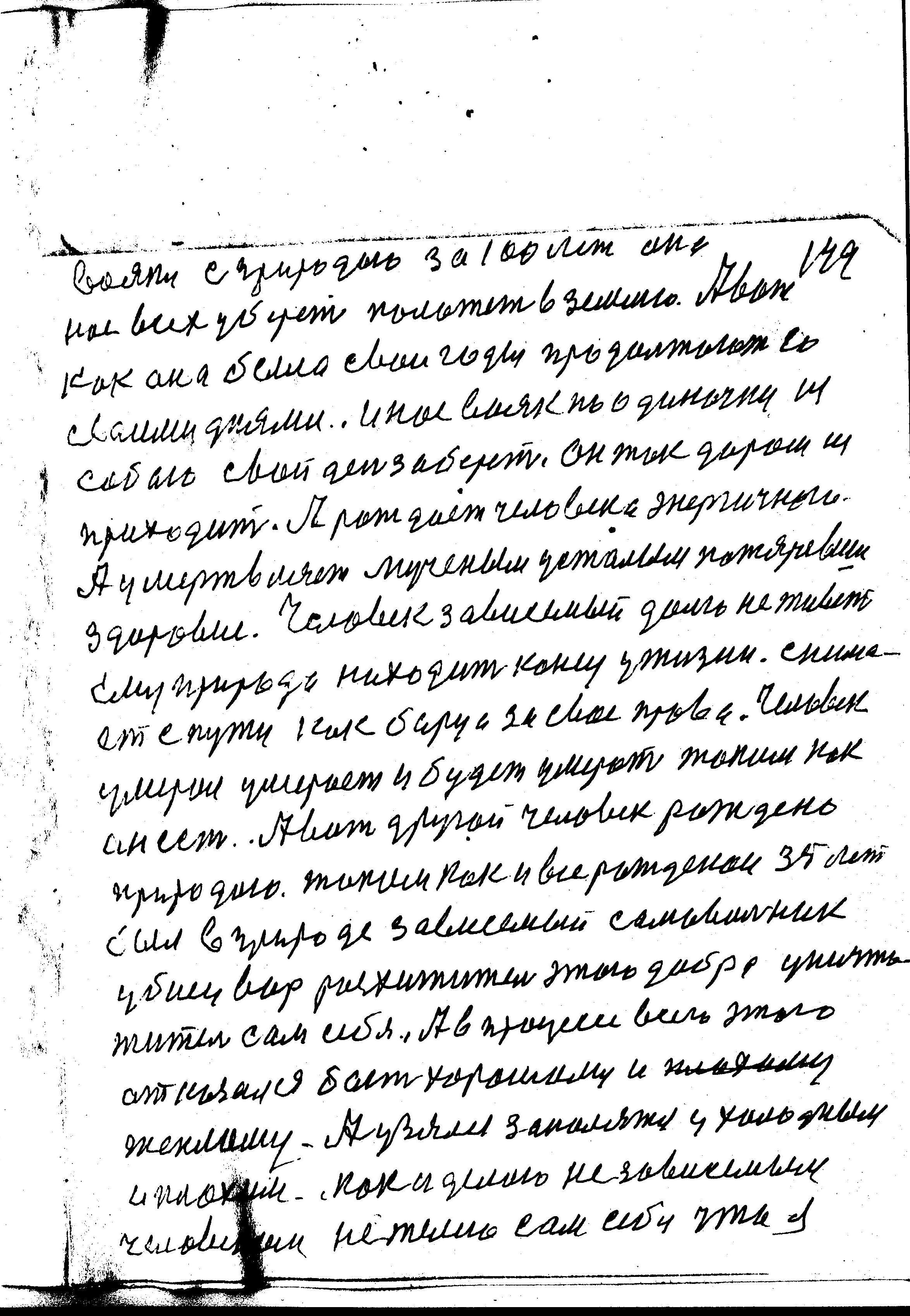 45-149.jpg