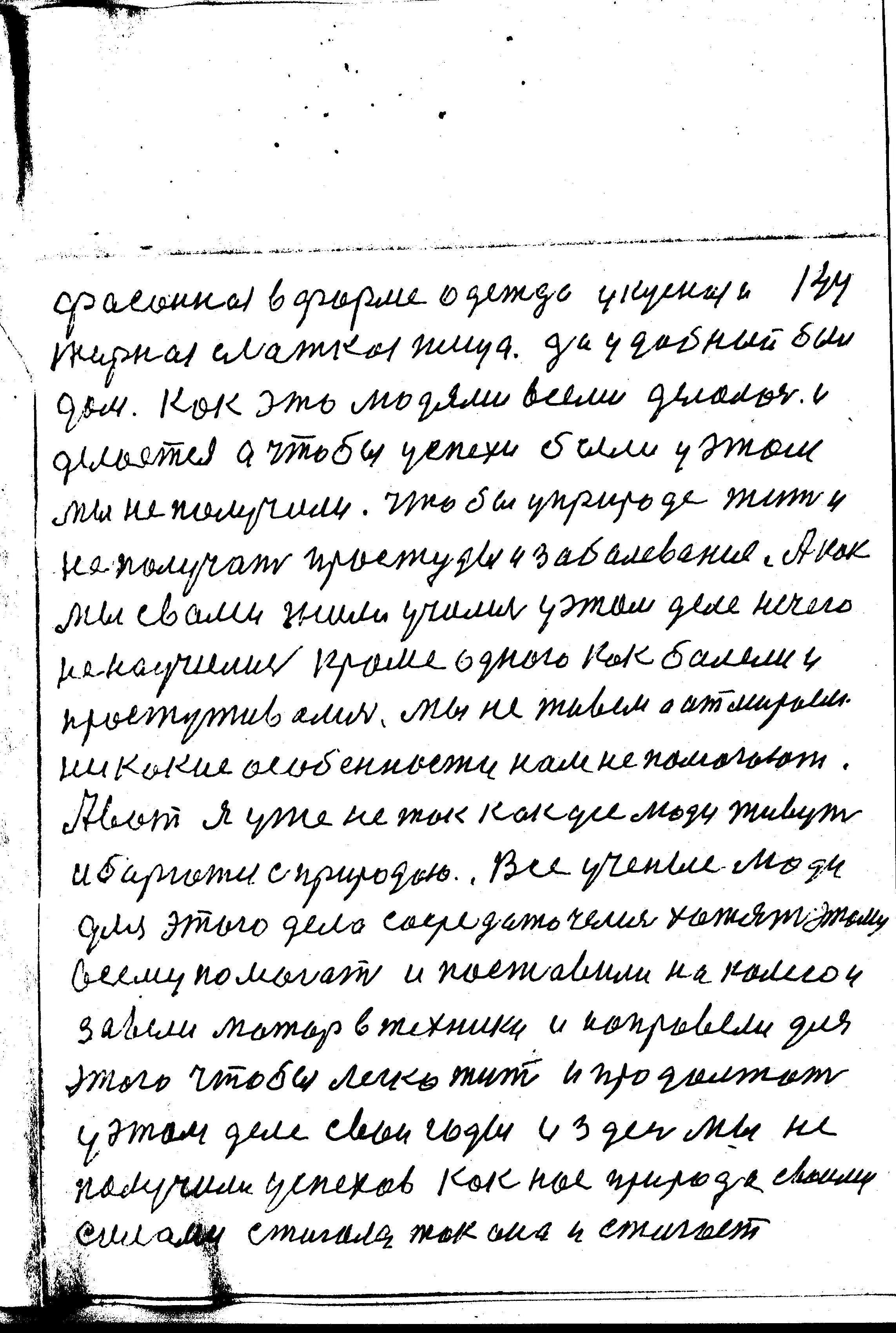 50-144.jpg
