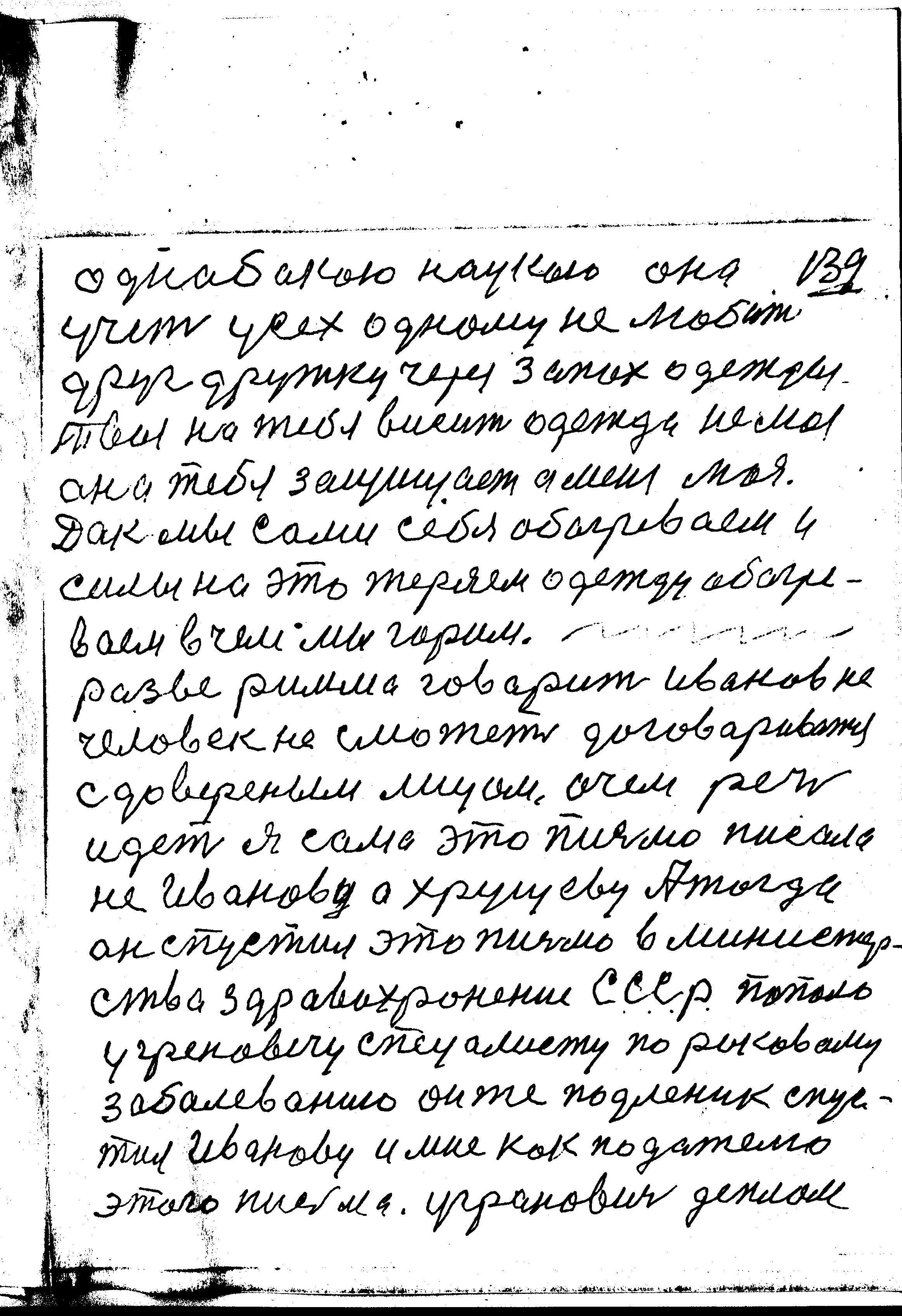 55-139.jpg