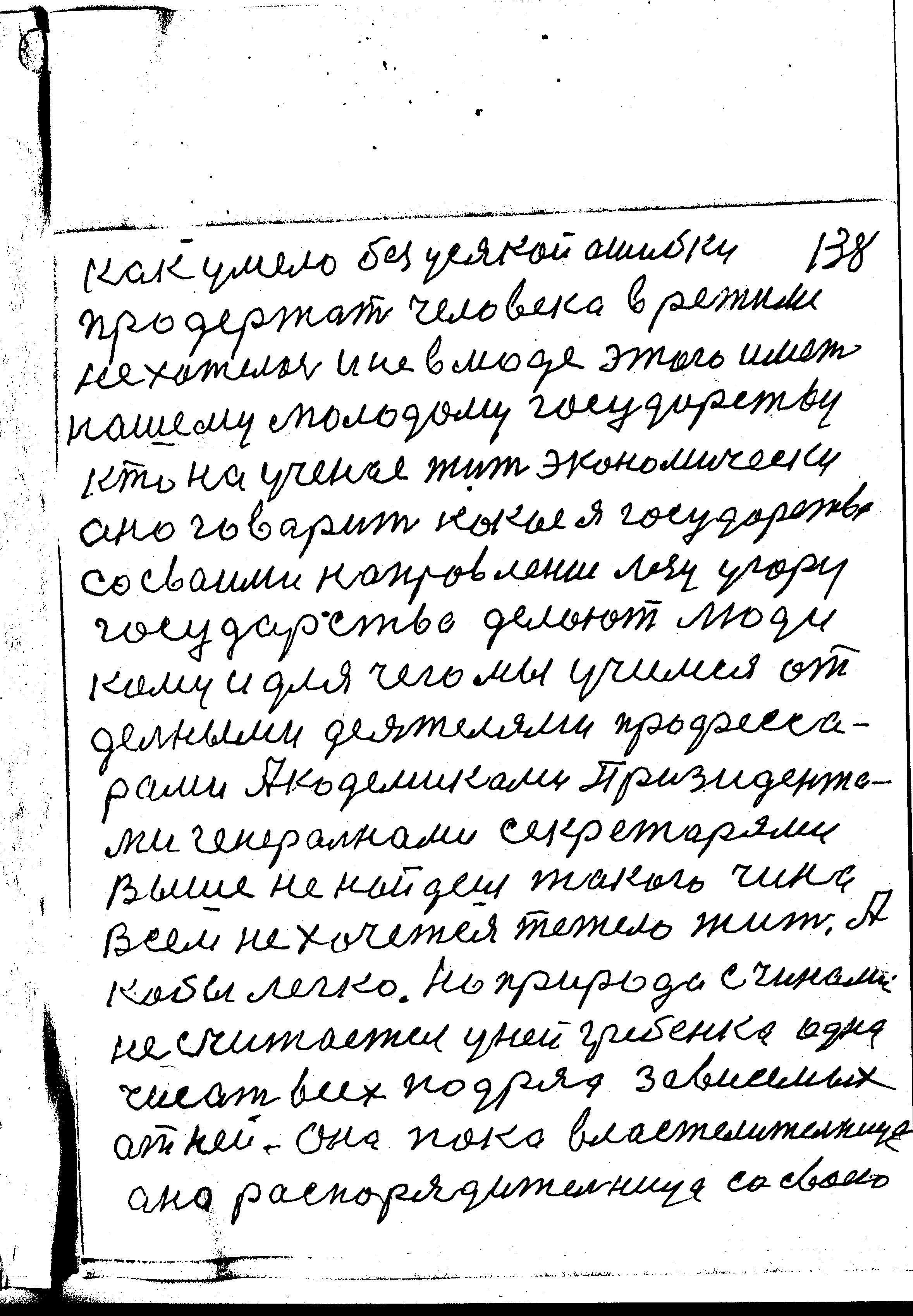 56-138.jpg