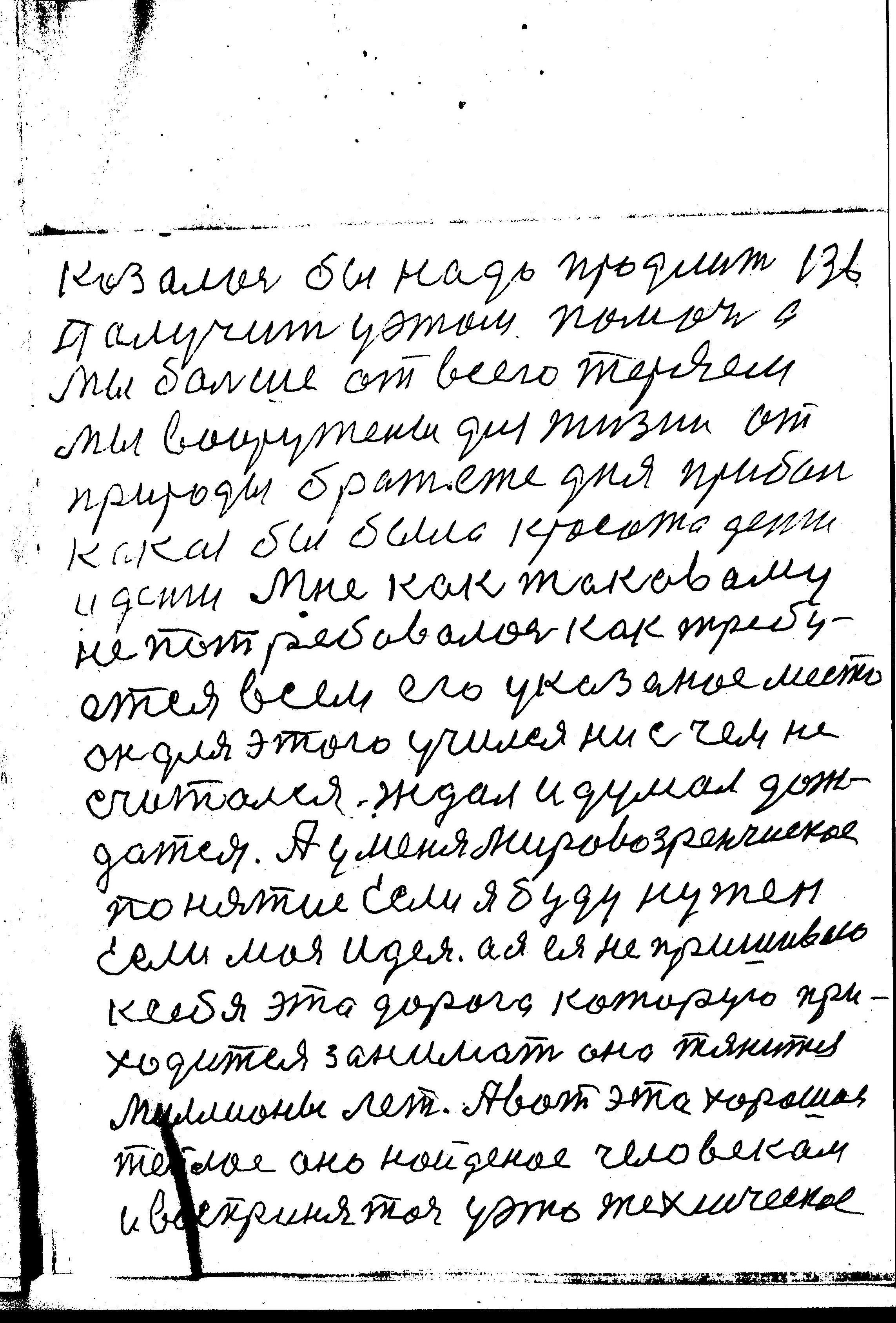 58-136.jpg
