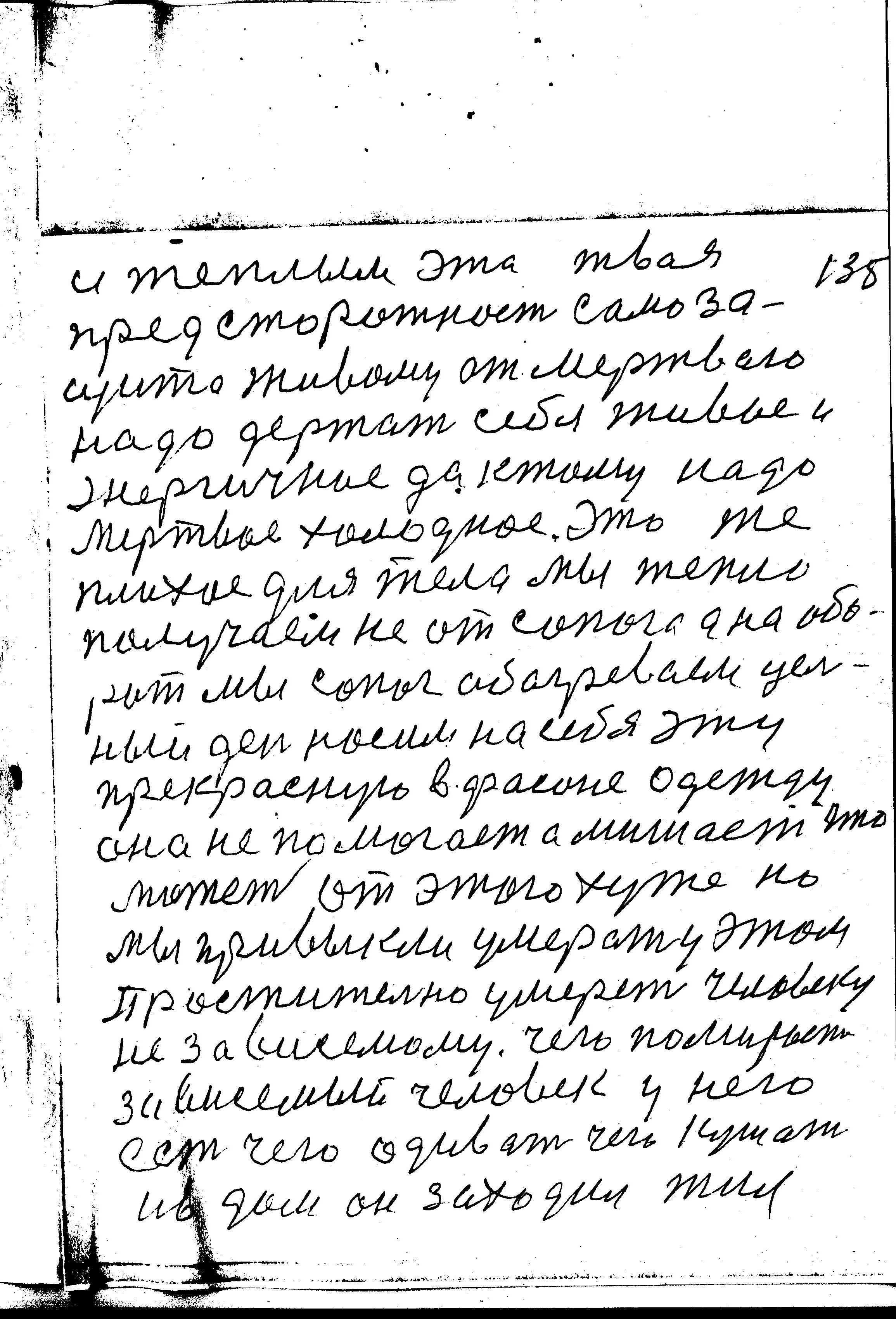 59-135.jpg