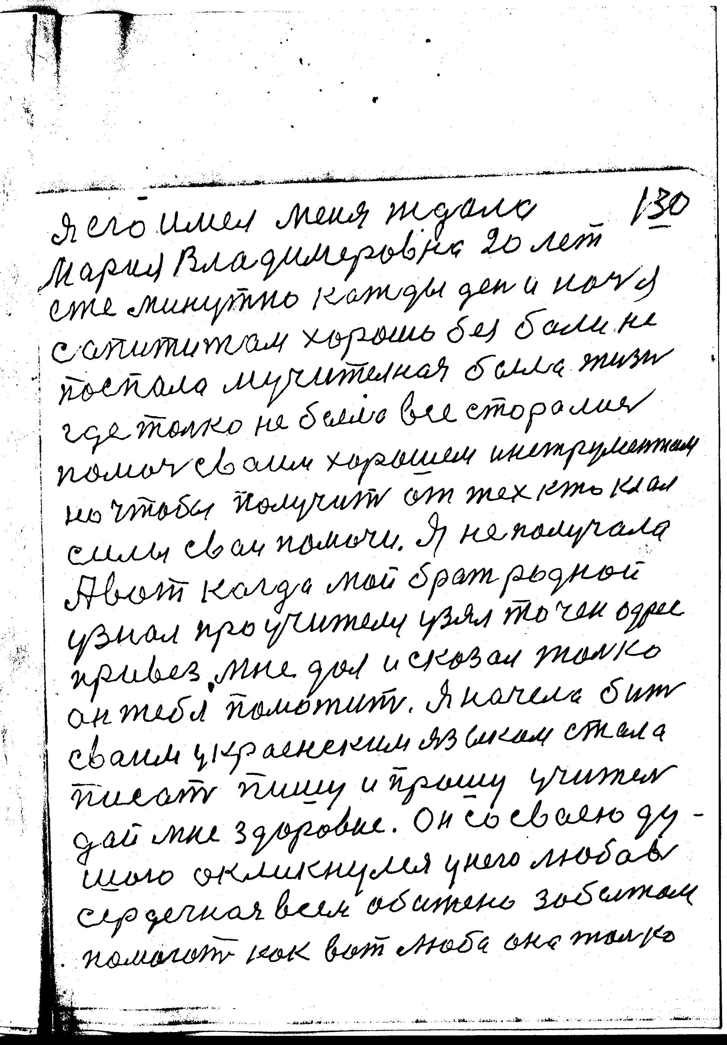 64-130.jpg