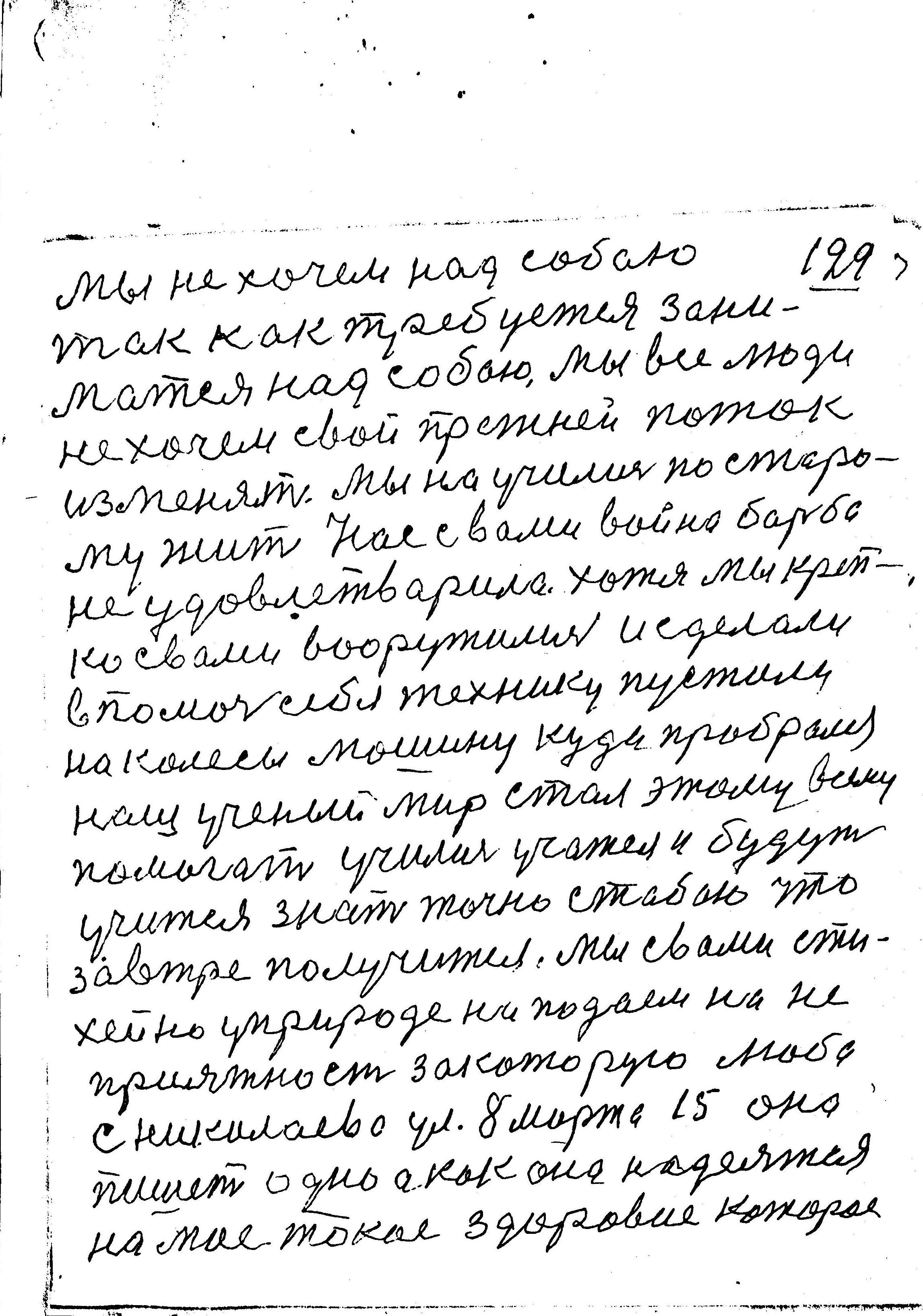 65-129.jpg
