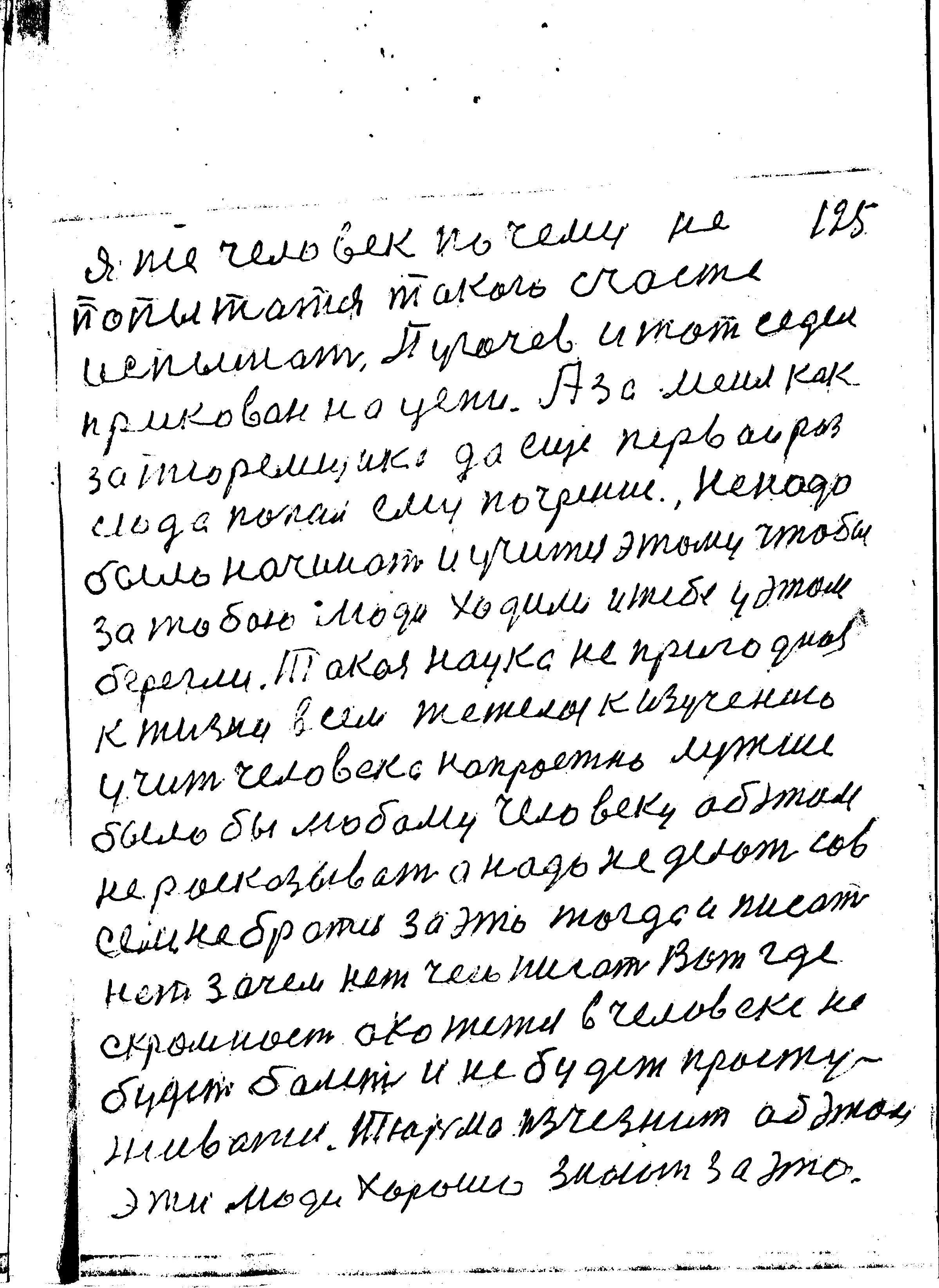 69-125.jpg