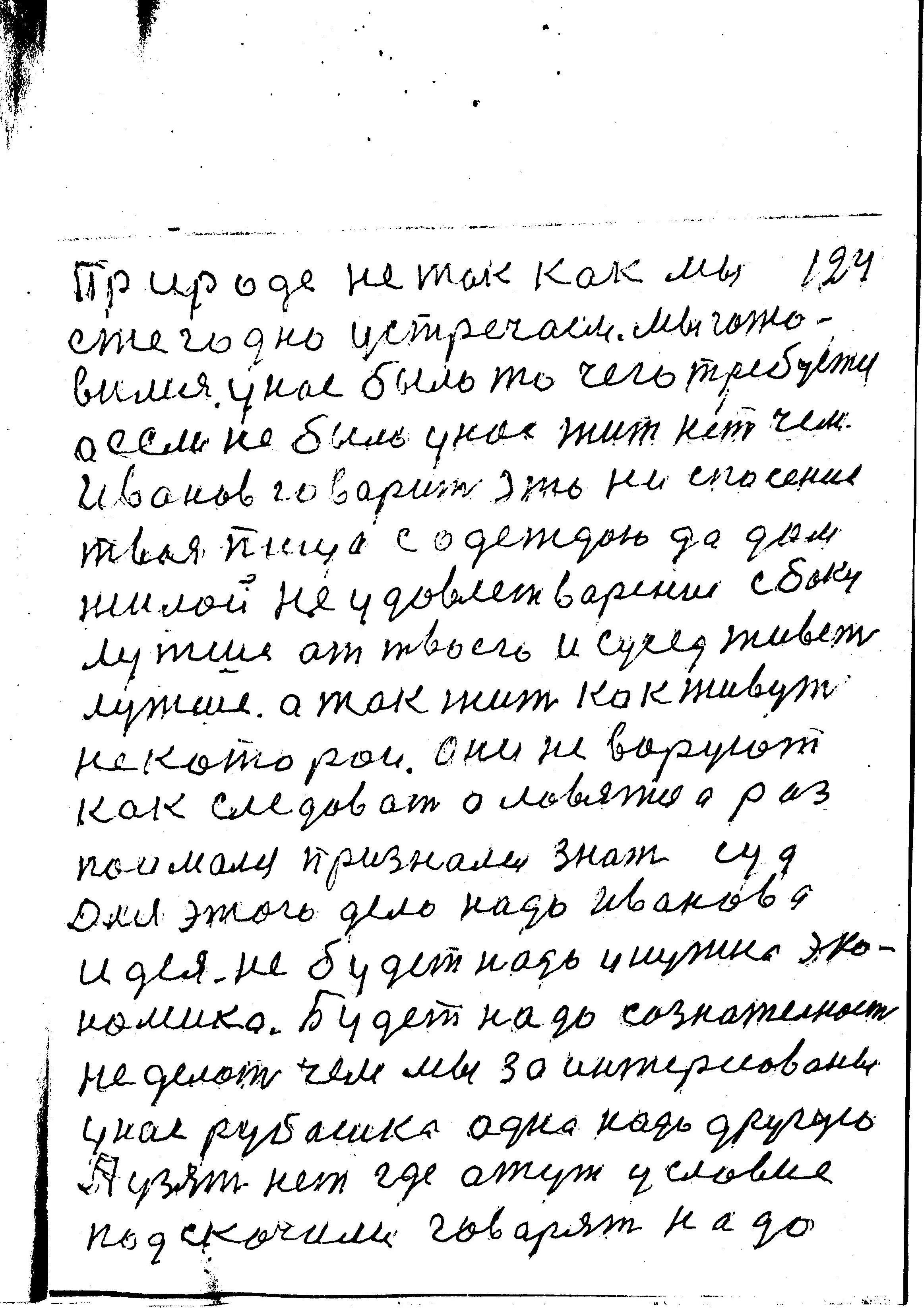 70-124.jpg
