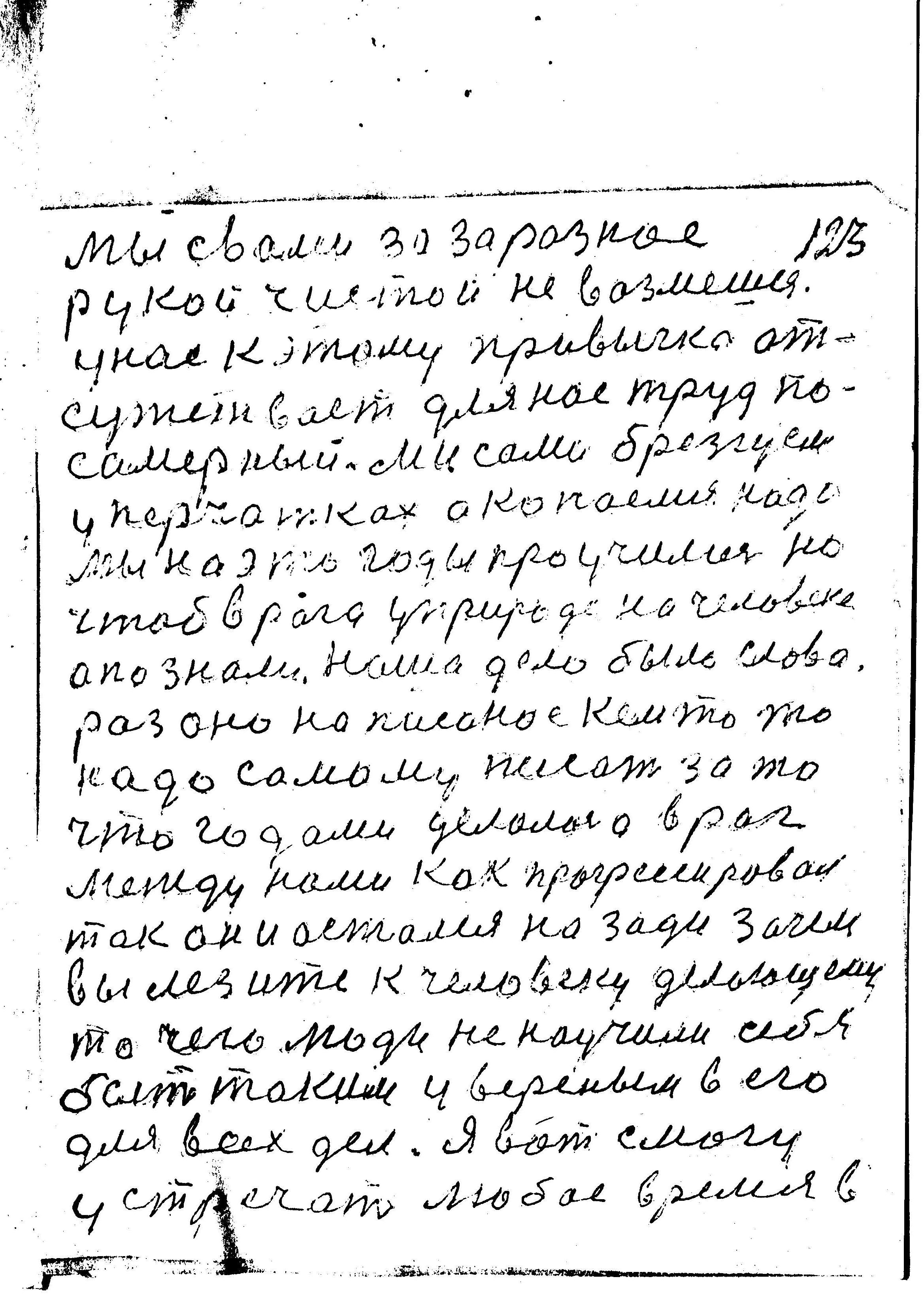 71-123.jpg