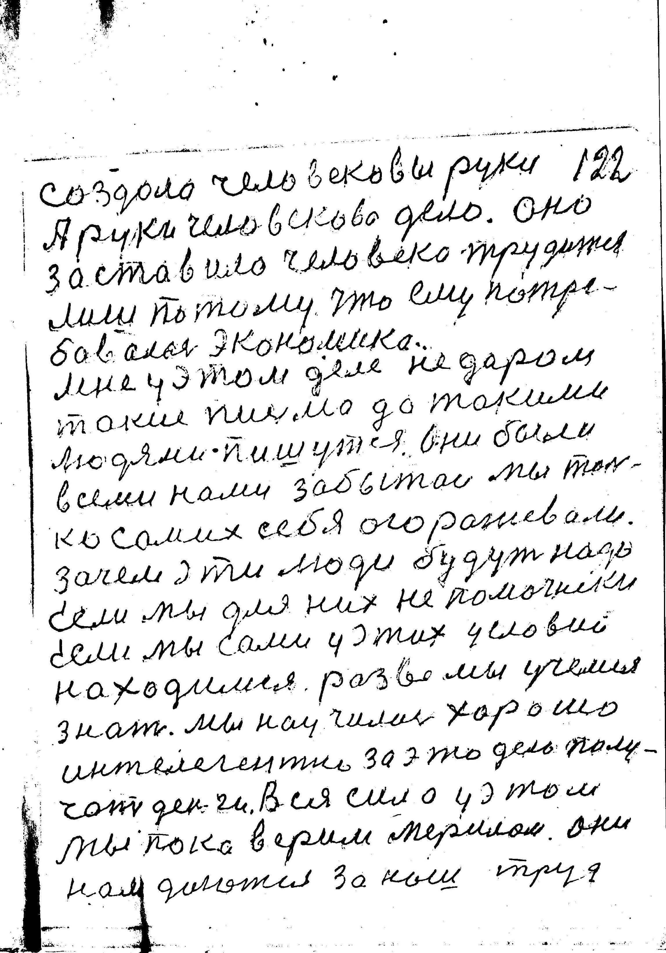 72-122.jpg