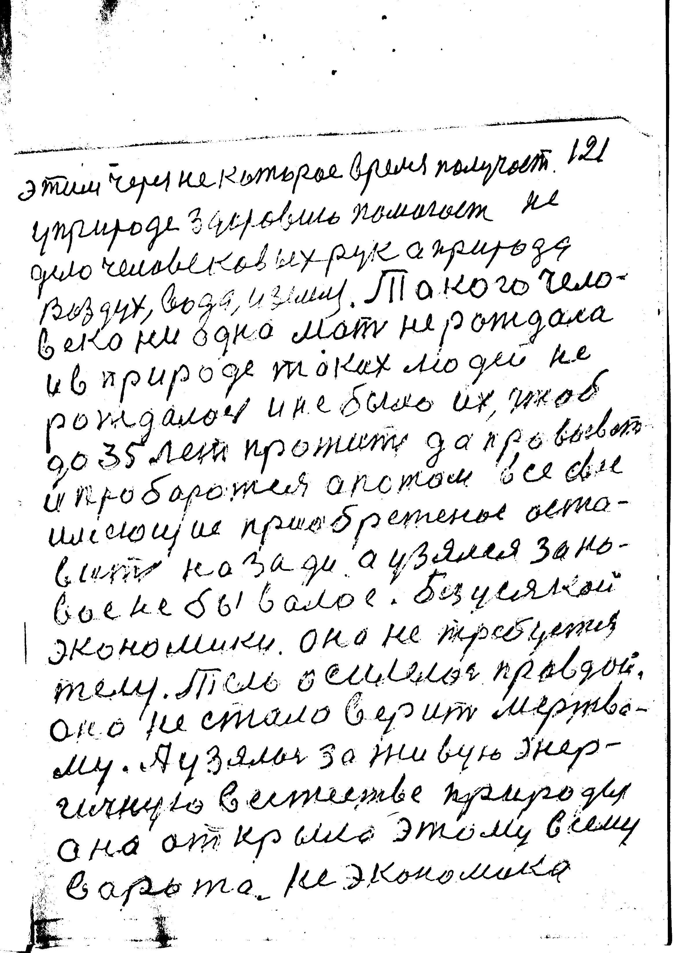 73-121.jpg