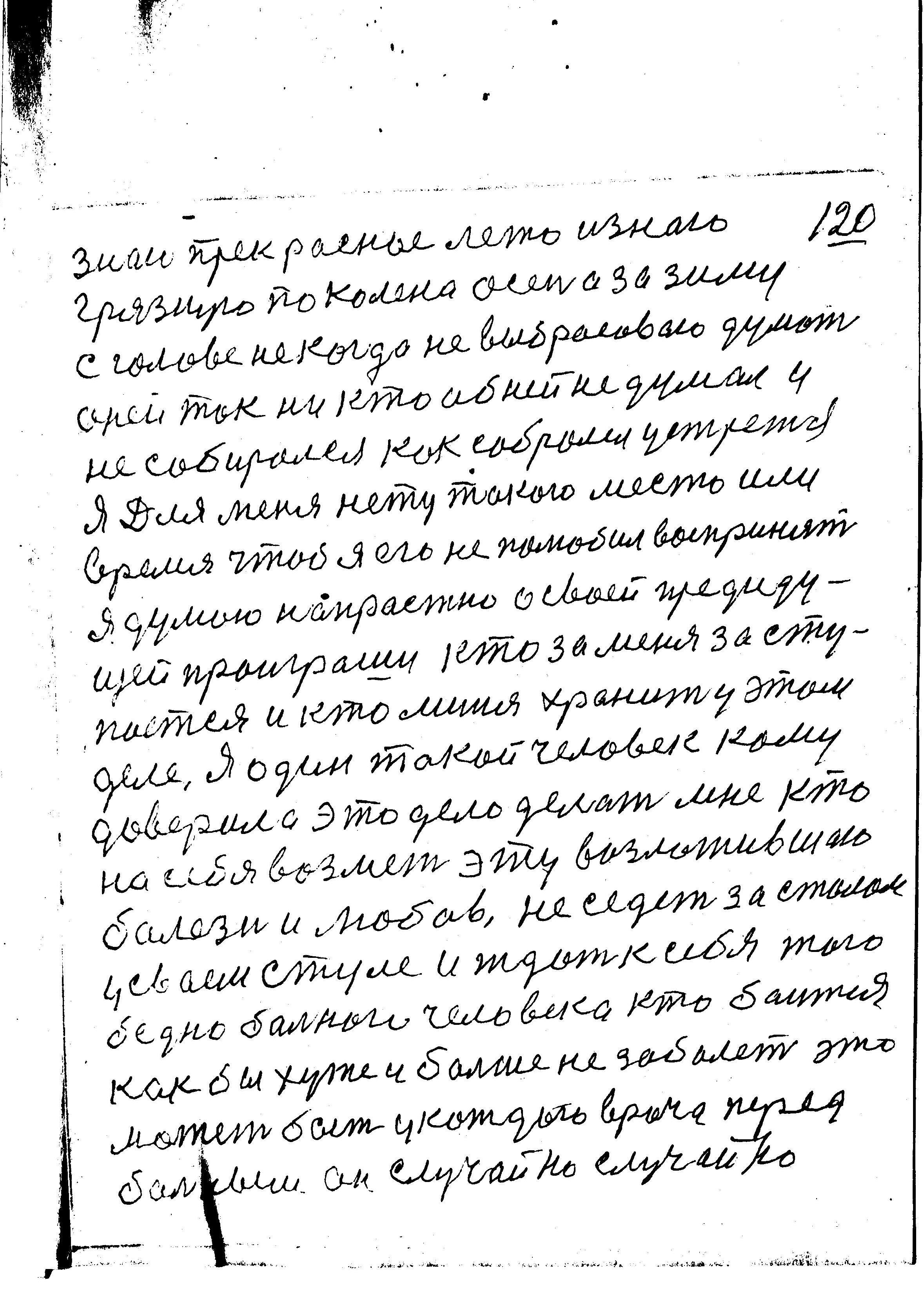 74-120.jpg