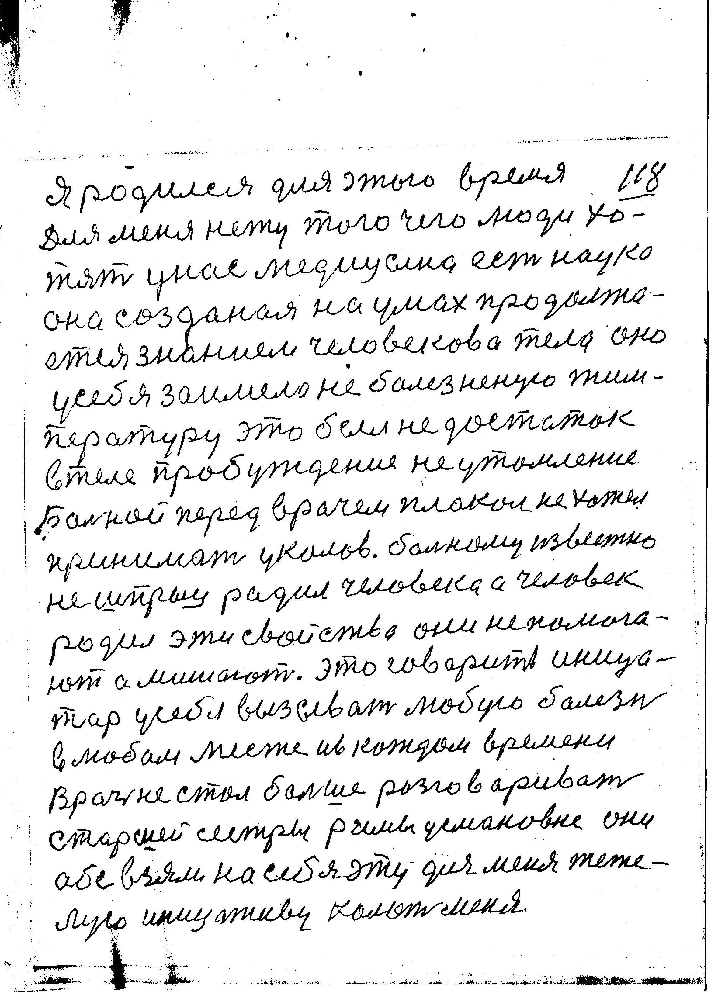 76-118.jpg