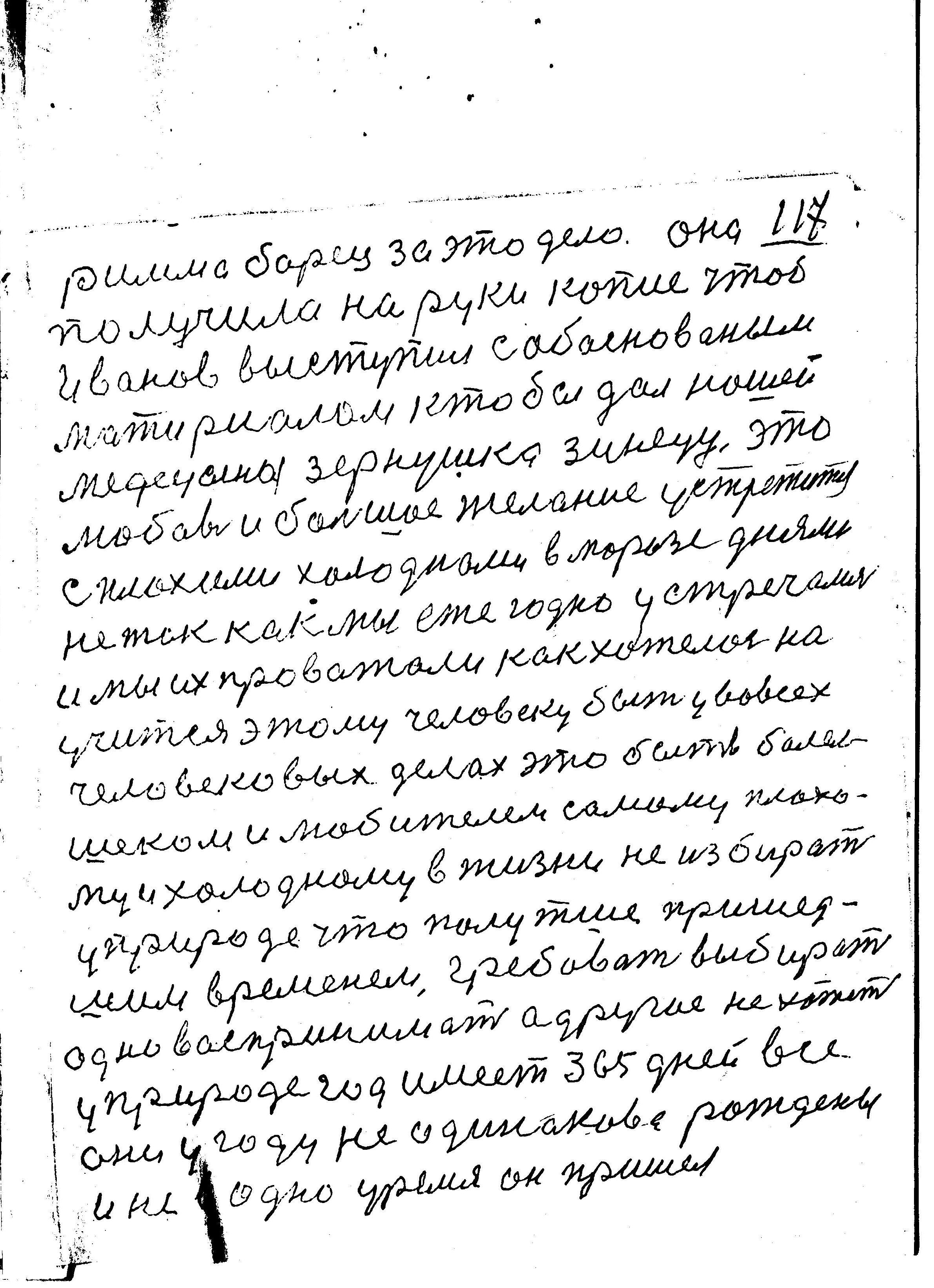 77-117.jpg