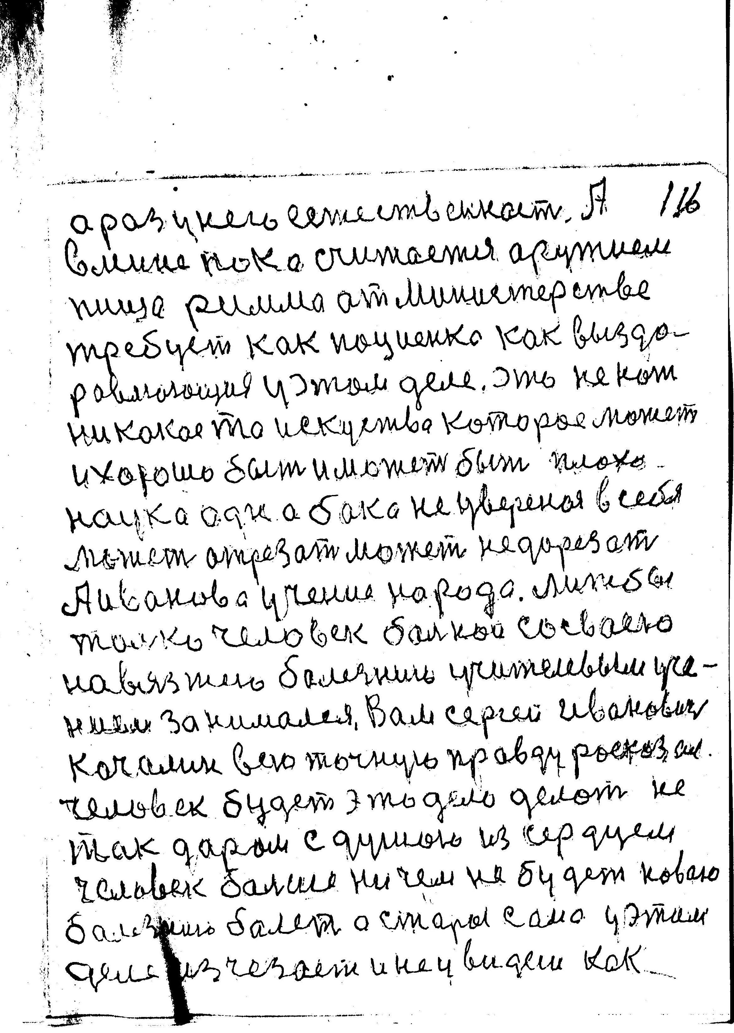 78-116.jpg