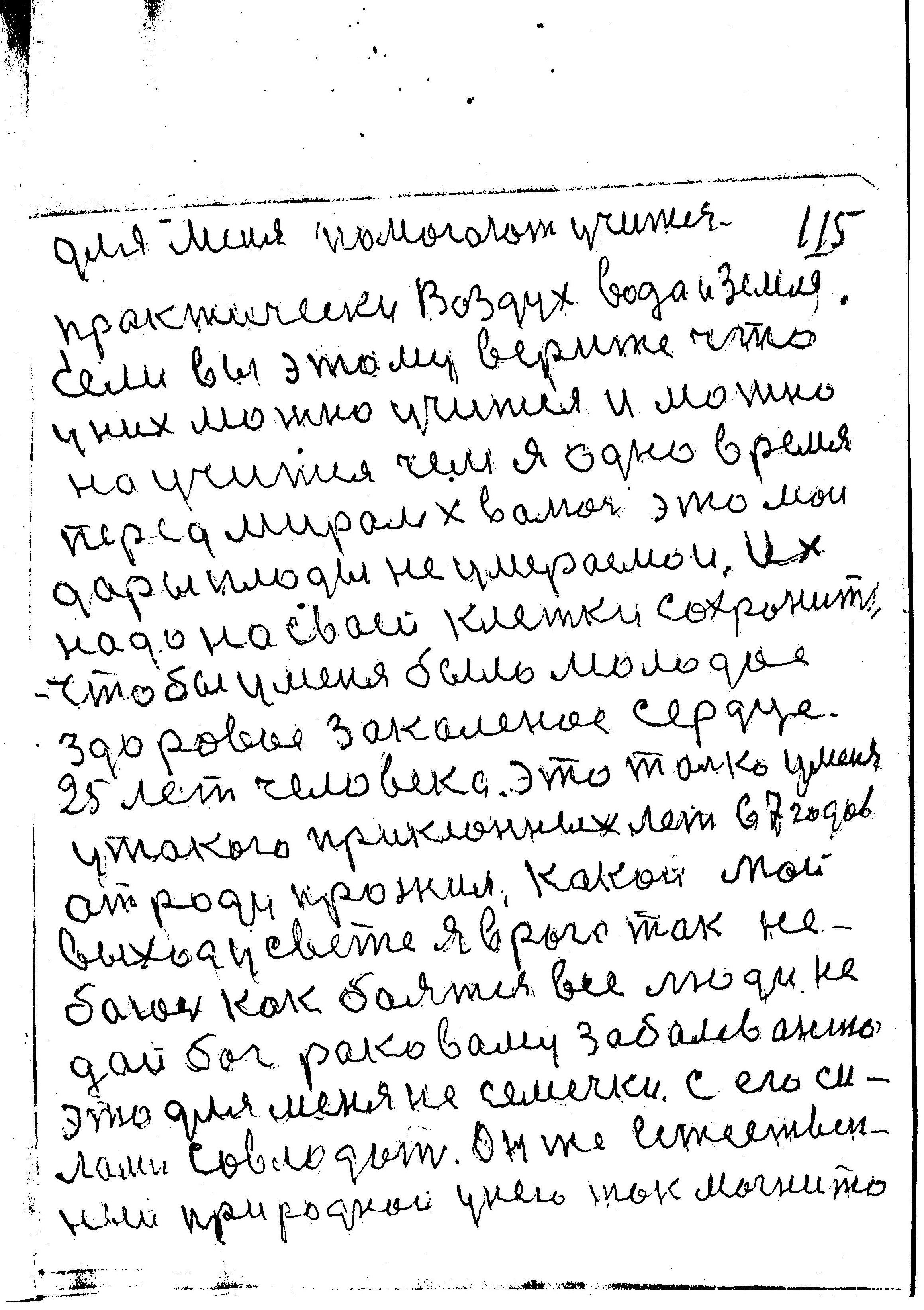 79-115.jpg