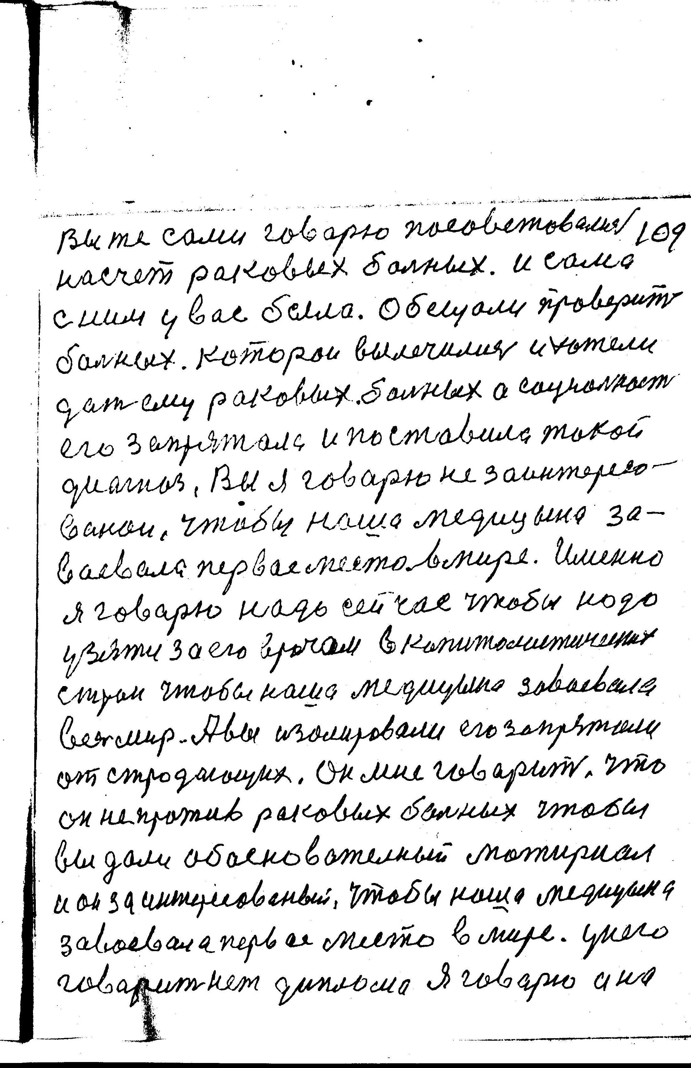 85-109.jpg