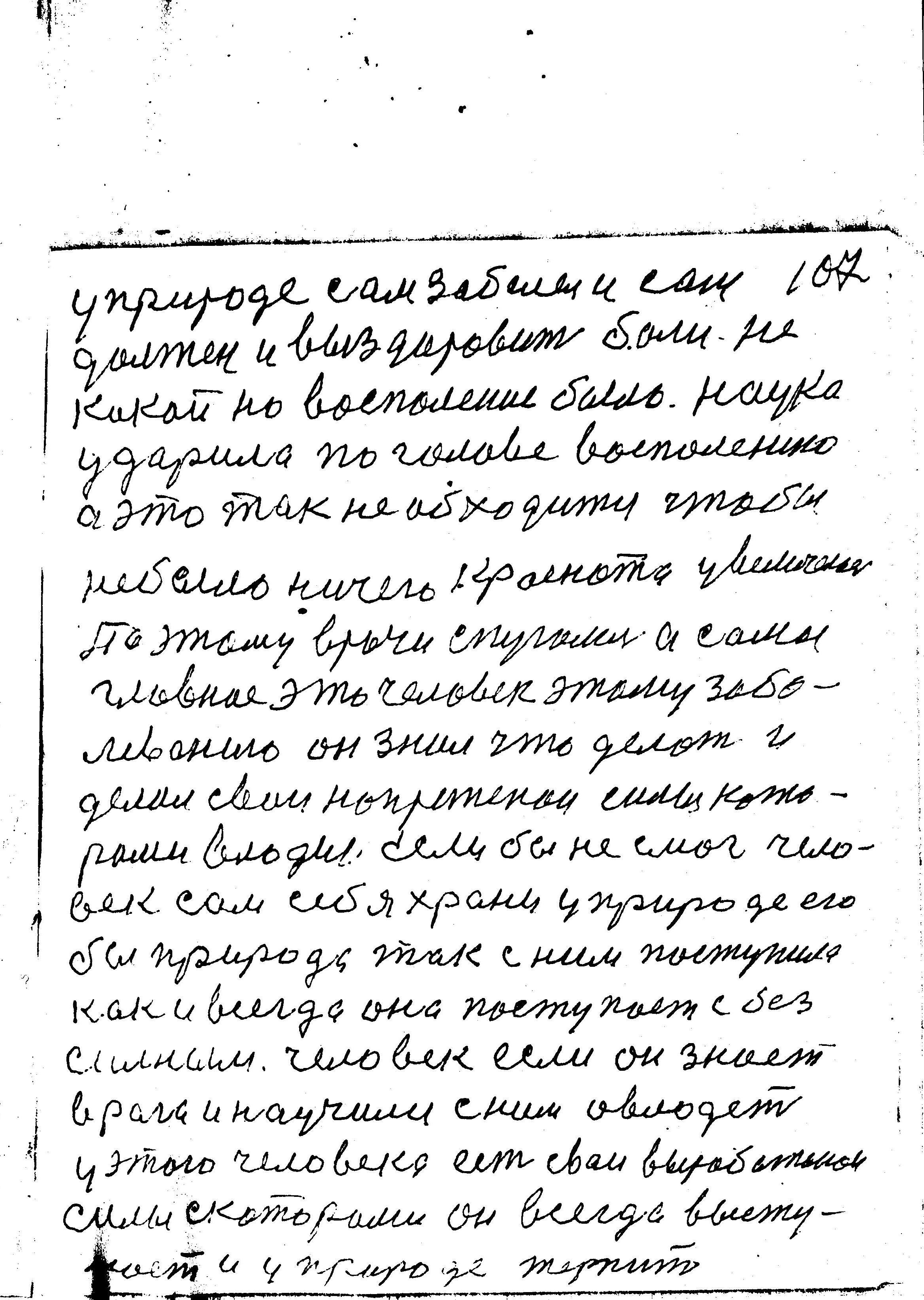 87-107.jpg