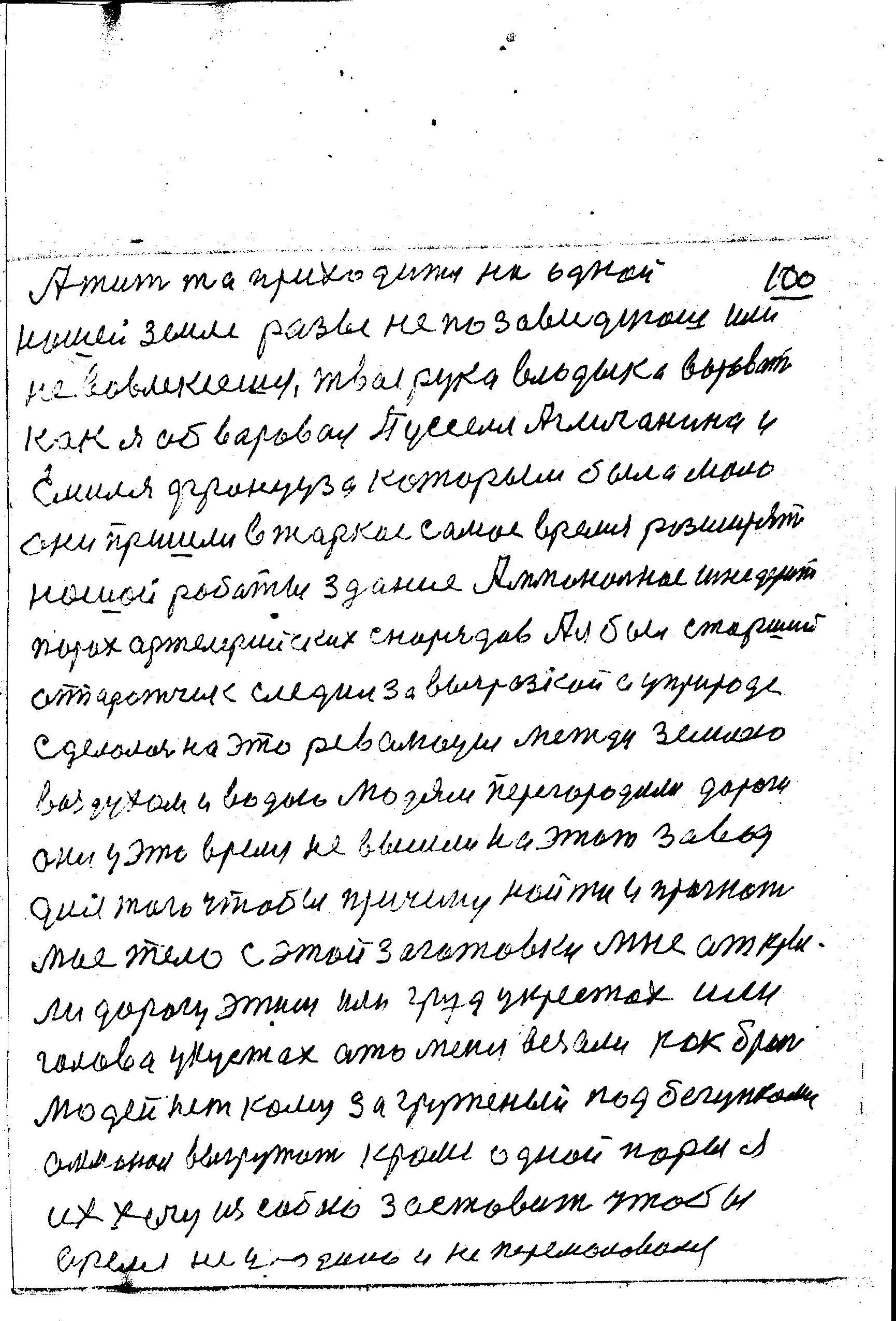 94-100.jpg