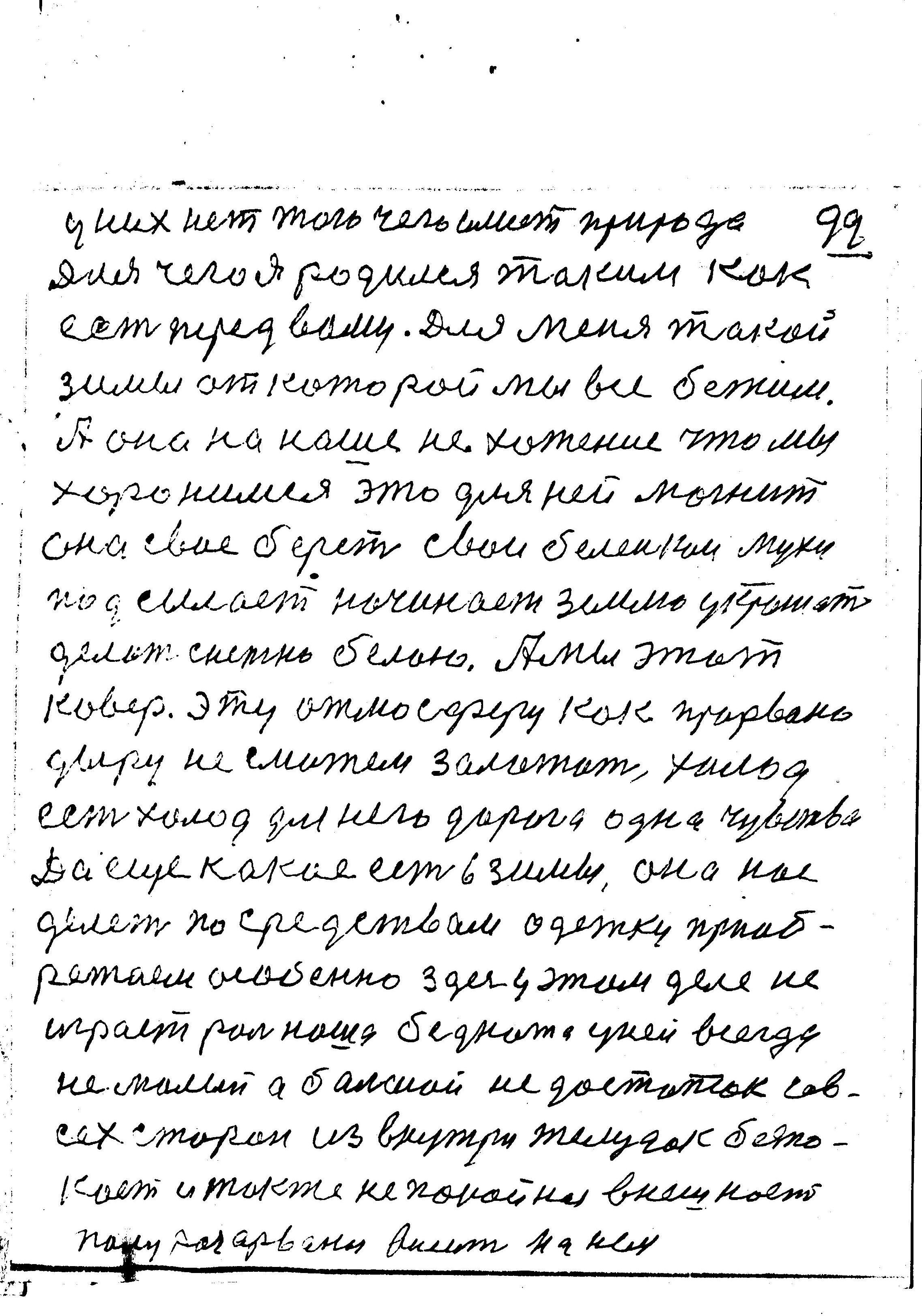 95-99.jpg
